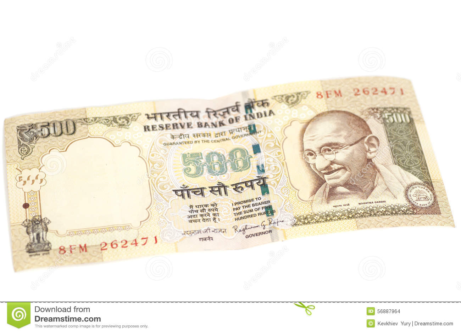 Nota de quinientos rupias (moneda india)