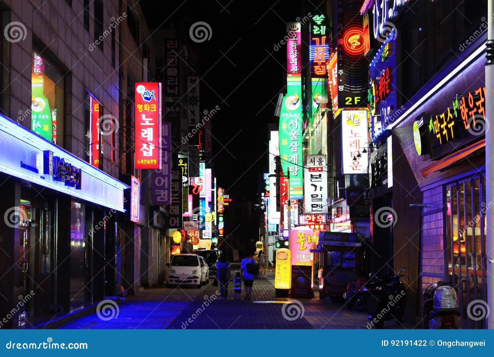 Notte nella strada dei negozi della Corea Busan