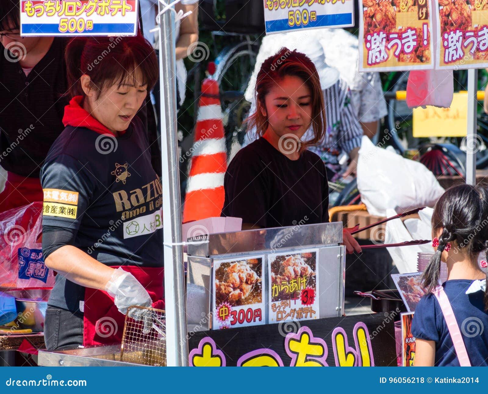 Nourriture de rue au Japon