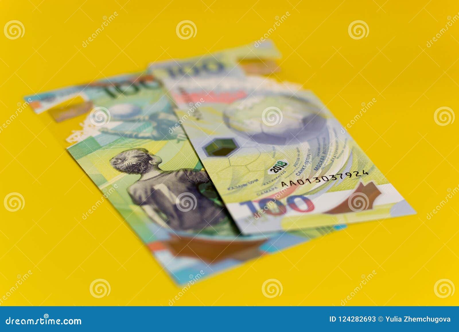 Nouveau Russe cent roubles