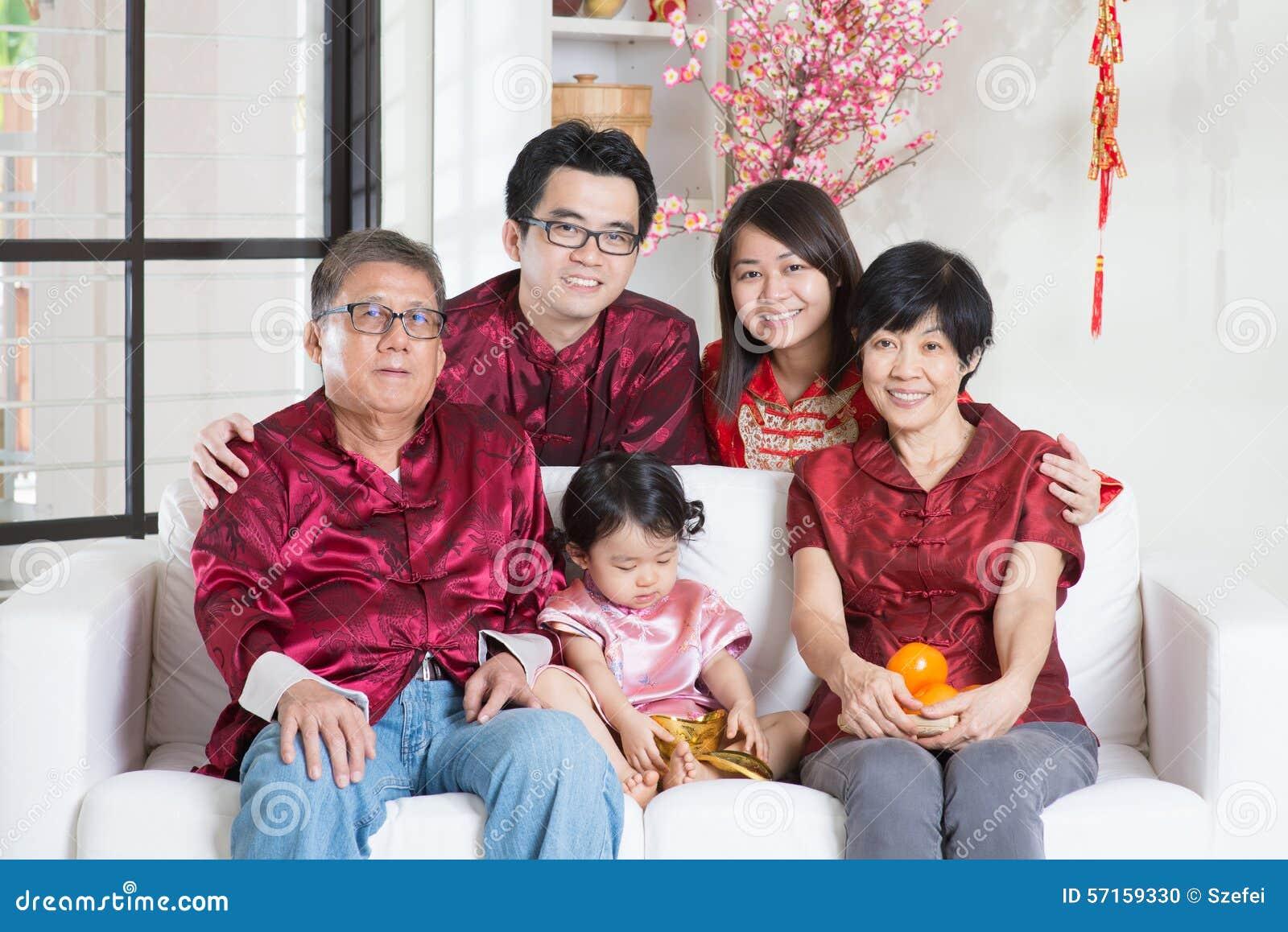 Nouvelle année chinoise avec la famille