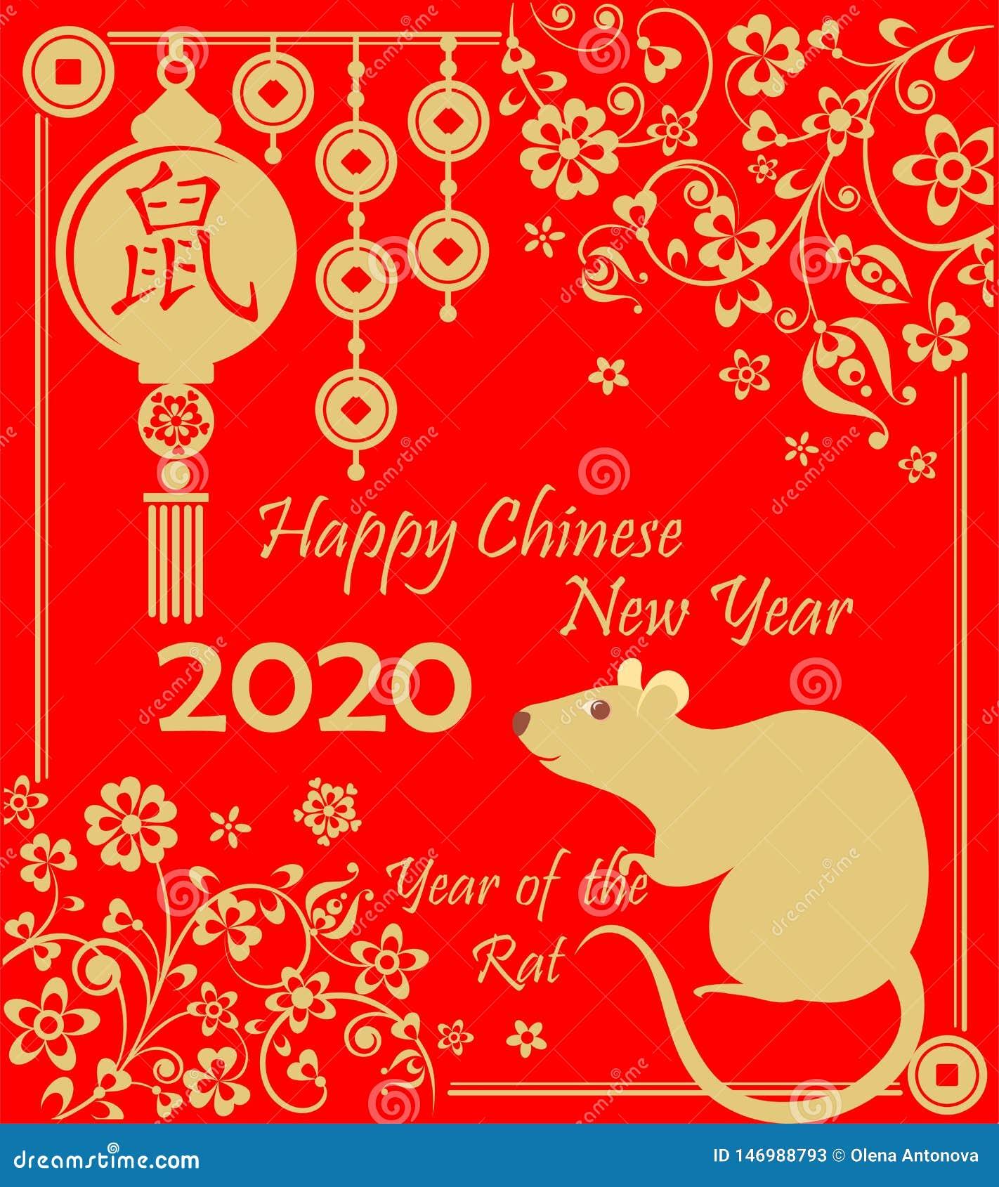 carte nouvelle année 2020 Nouvelle Année Chinoise Heureuse 2020 Ans De La Carte Rouge De