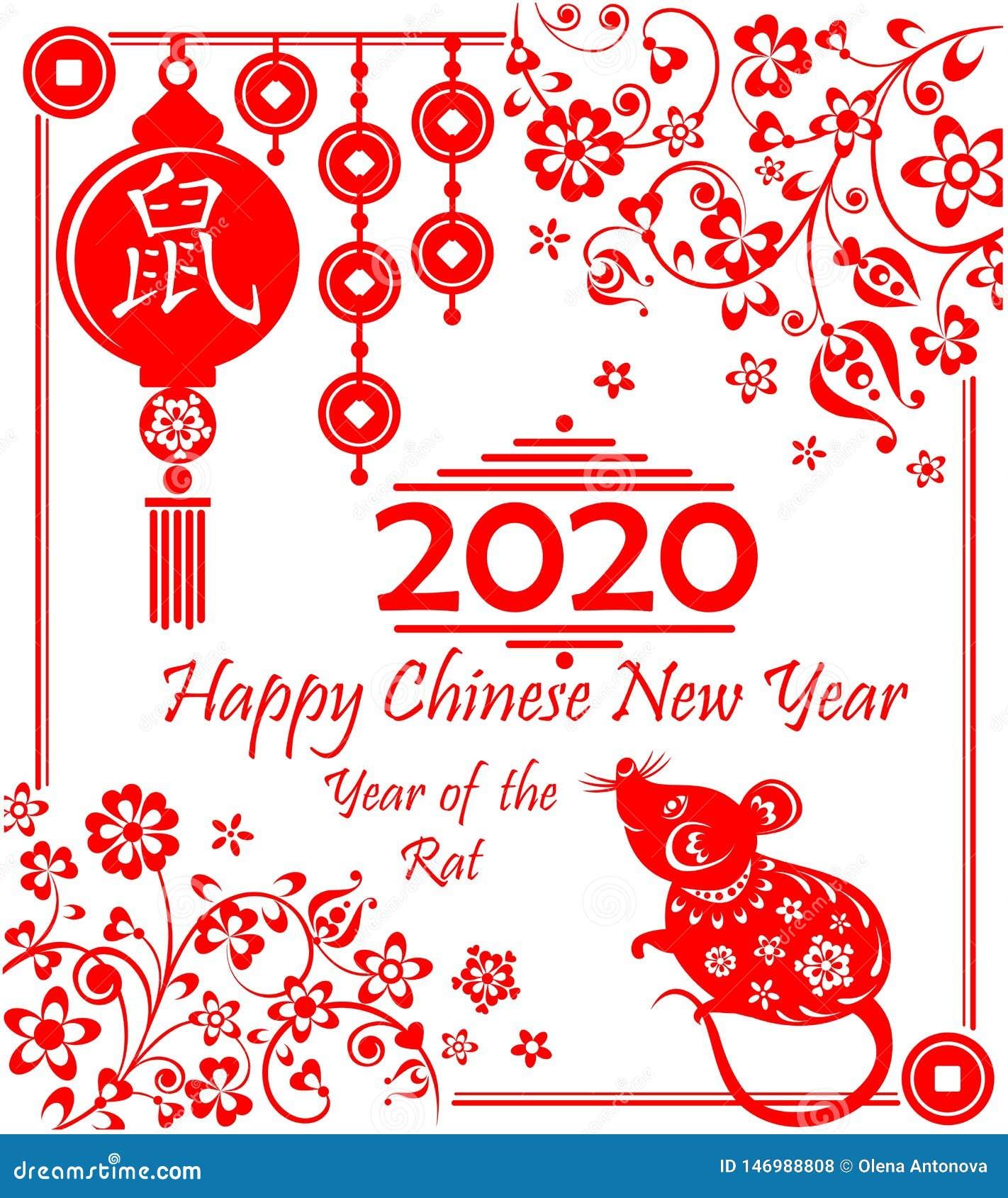 carte de voeux nouvel an 2020 Nouvelle Année Chinoise Heureuse 2020 Ans De La Carte De Voeux