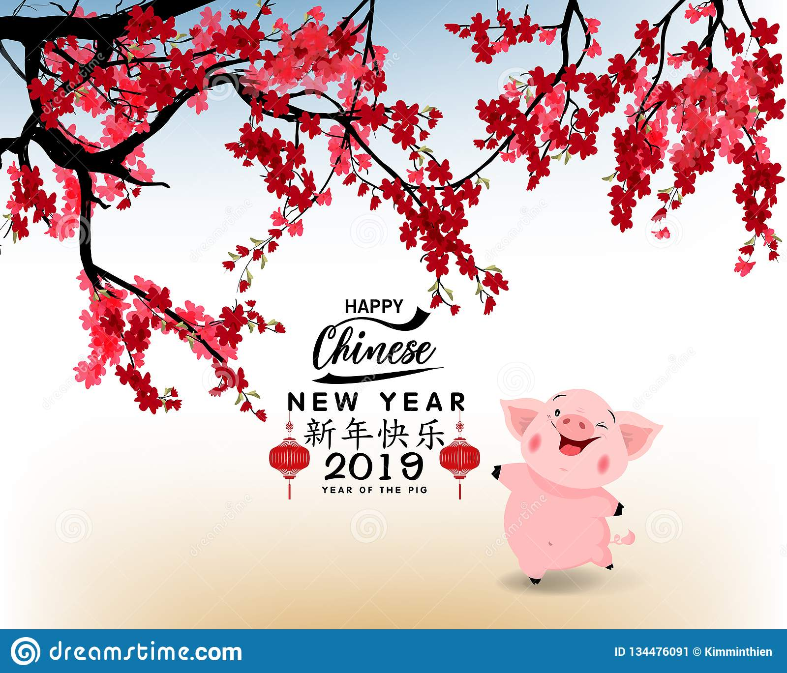Nouvelle année chinoise heureuse 2019, année du porc an neuf lunaire Bonne année moyenne de caractères chinois