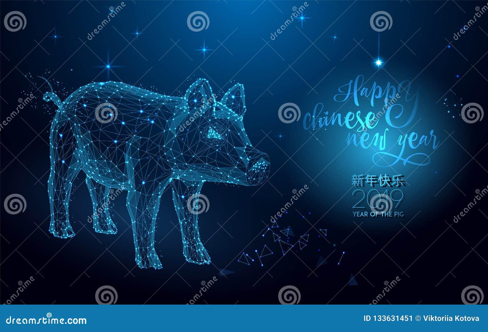 Nouvelle année chinoise heureuse 2019 Lignes et triangle de forme de porc Traduction : bonne année