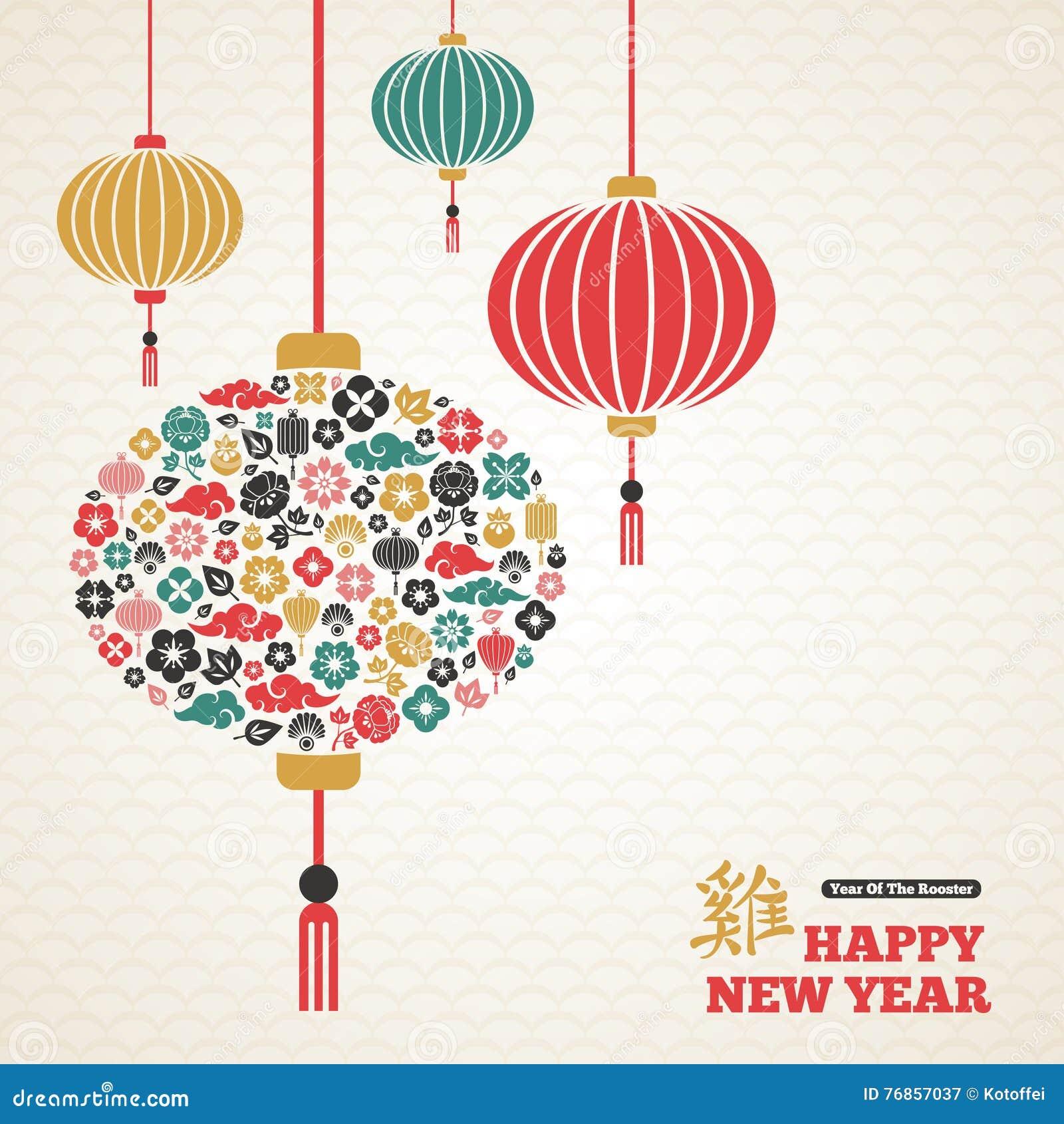 nouvelle ann e chinoise lampe asiatique de lanternes illustration de vecteur image 76857037. Black Bedroom Furniture Sets. Home Design Ideas