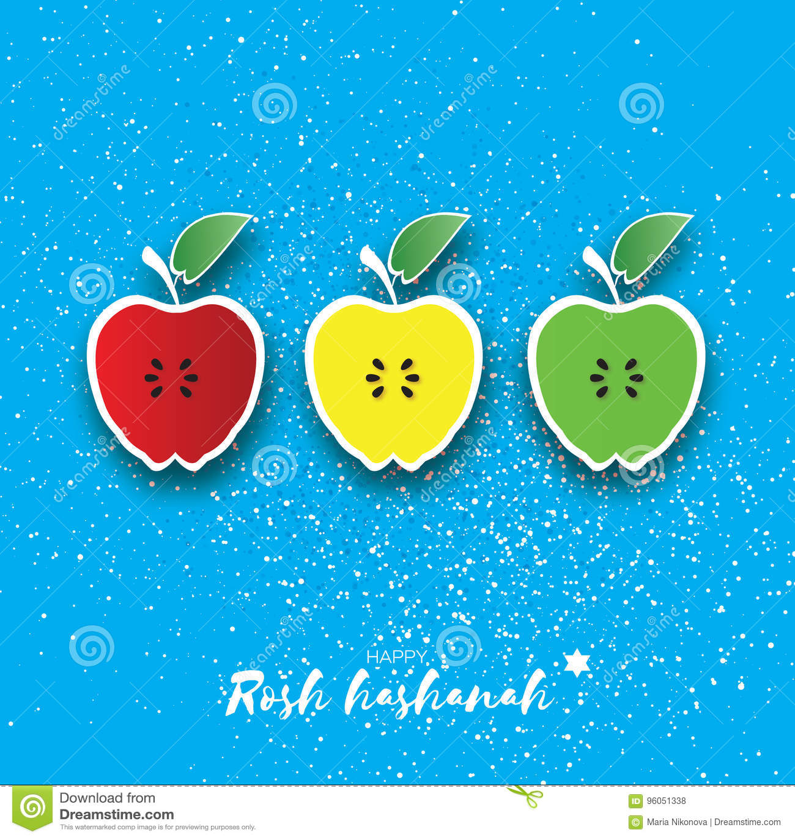 Nouvelle année juive, Rosh Hashanah Style de coupe de papier d Apple vacances Vecteur