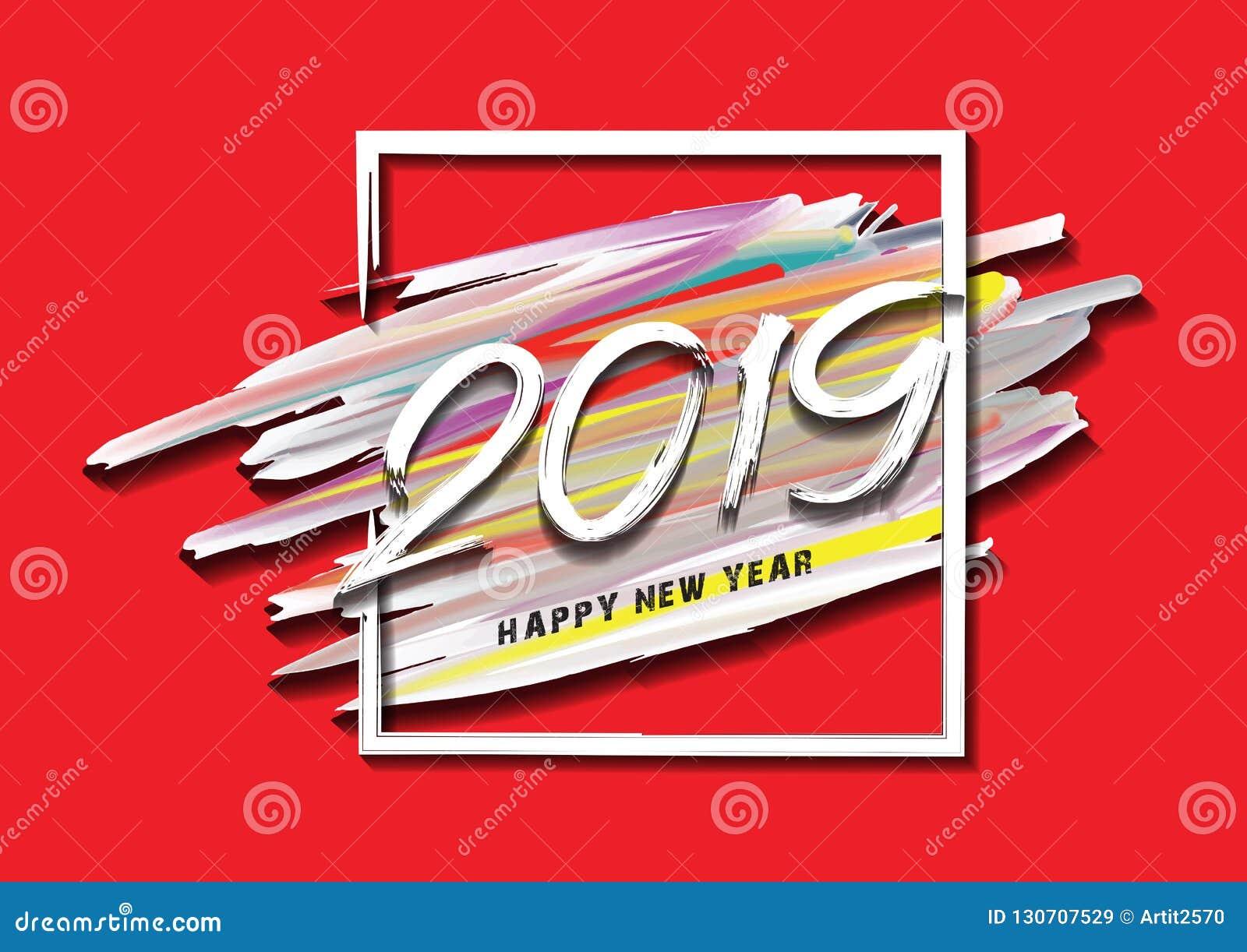 2019 nouvelles années d un traçage coloré avec la vue, design de carte de bonne année, calibre de bannière de Web, affiche, carte
