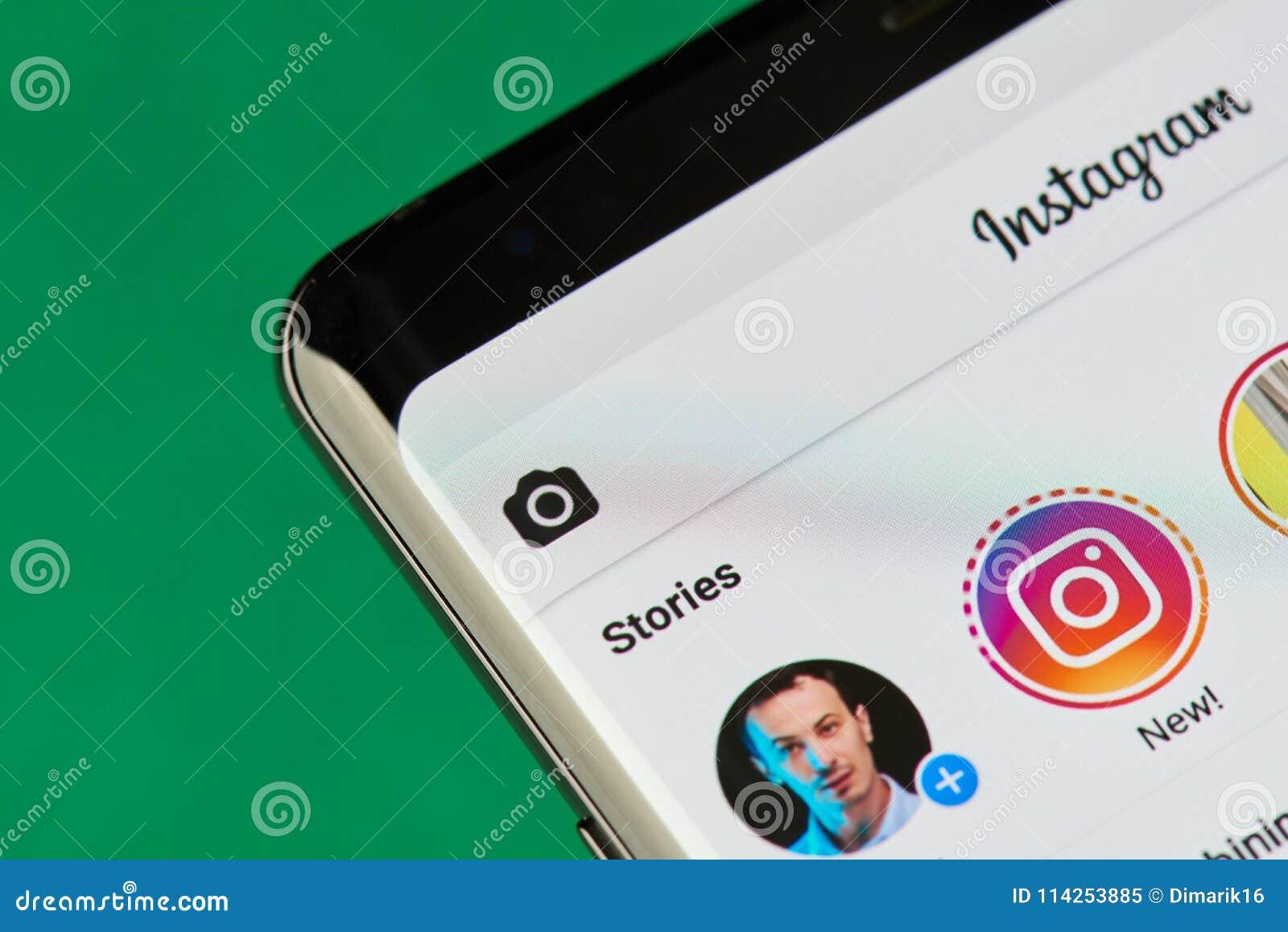 Nouvelles histoires sur l instagram APP