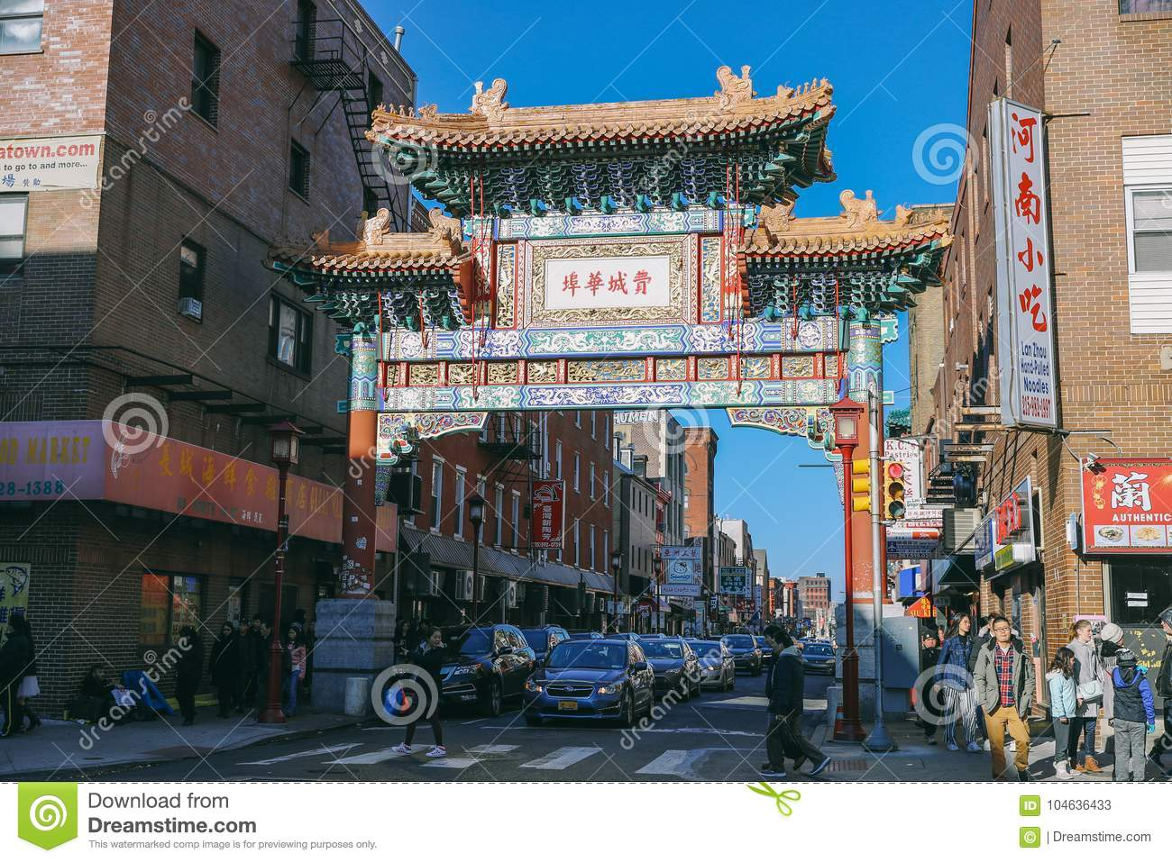 With you asian stores chinatown philadelphia
