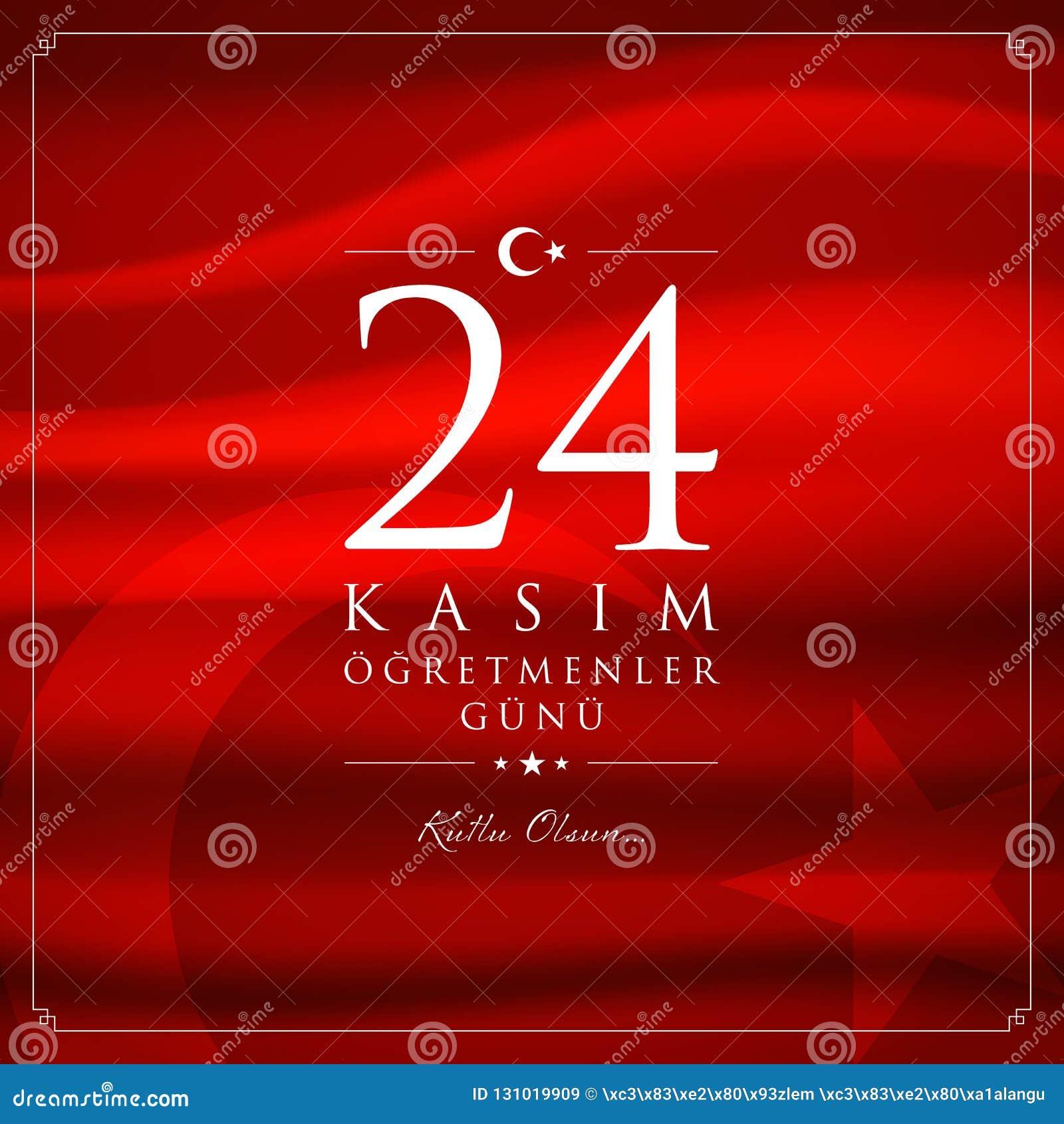 24 November, turkiskt kort för läraredagberöm