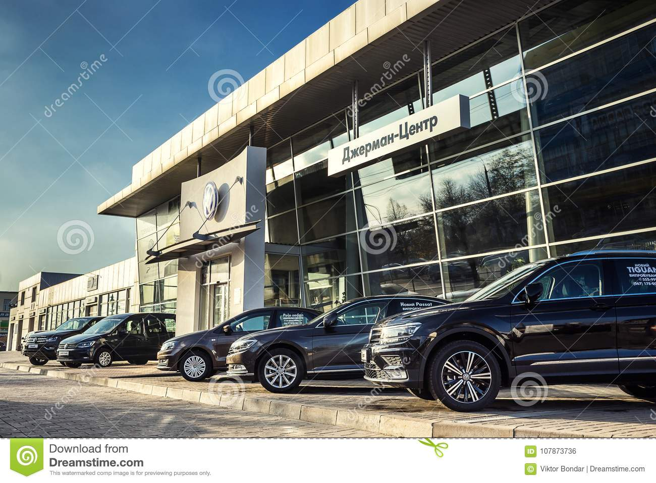 Car dealers of Vinnytsia and region: a selection of sites