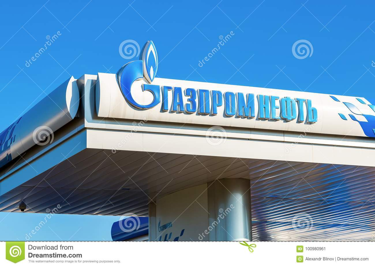 Gas Companies In Ga >> The Emblem Of The Oil Company Gazpromneft On The Gas Station