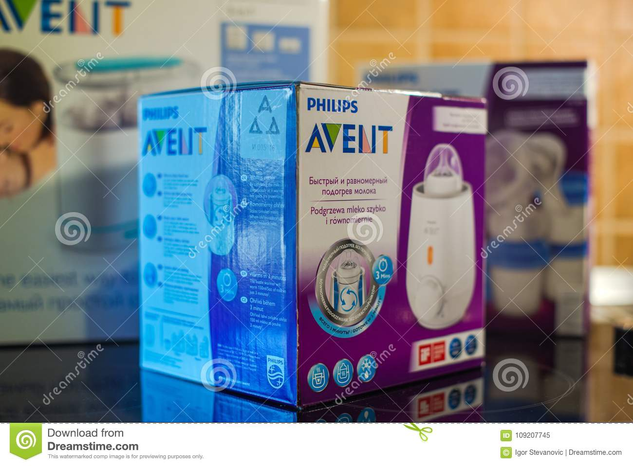 Philips Avent Baby Feeding Products Editorial Image Image Of