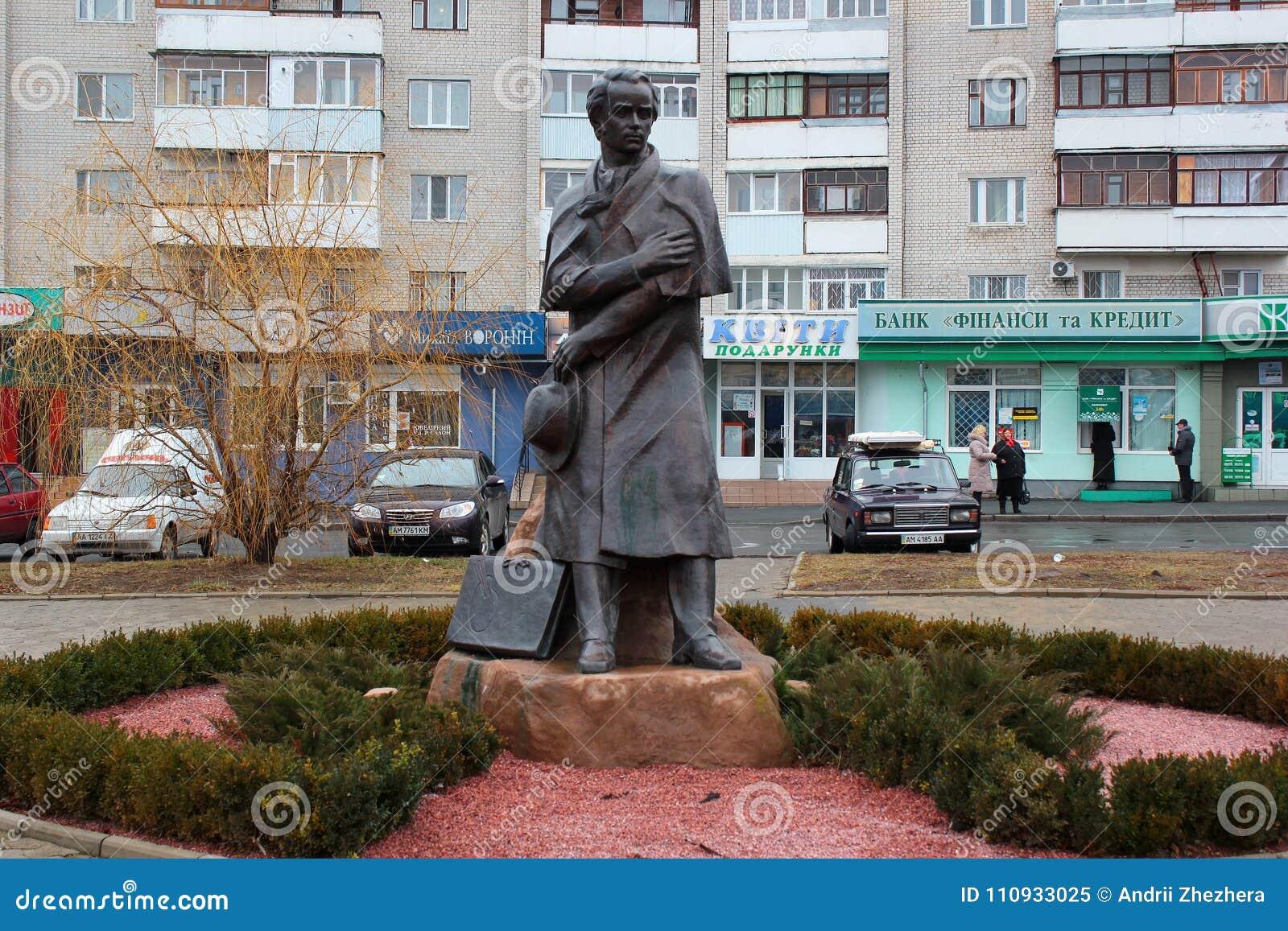 Meni thirteen minutes - Taras Shevchenko