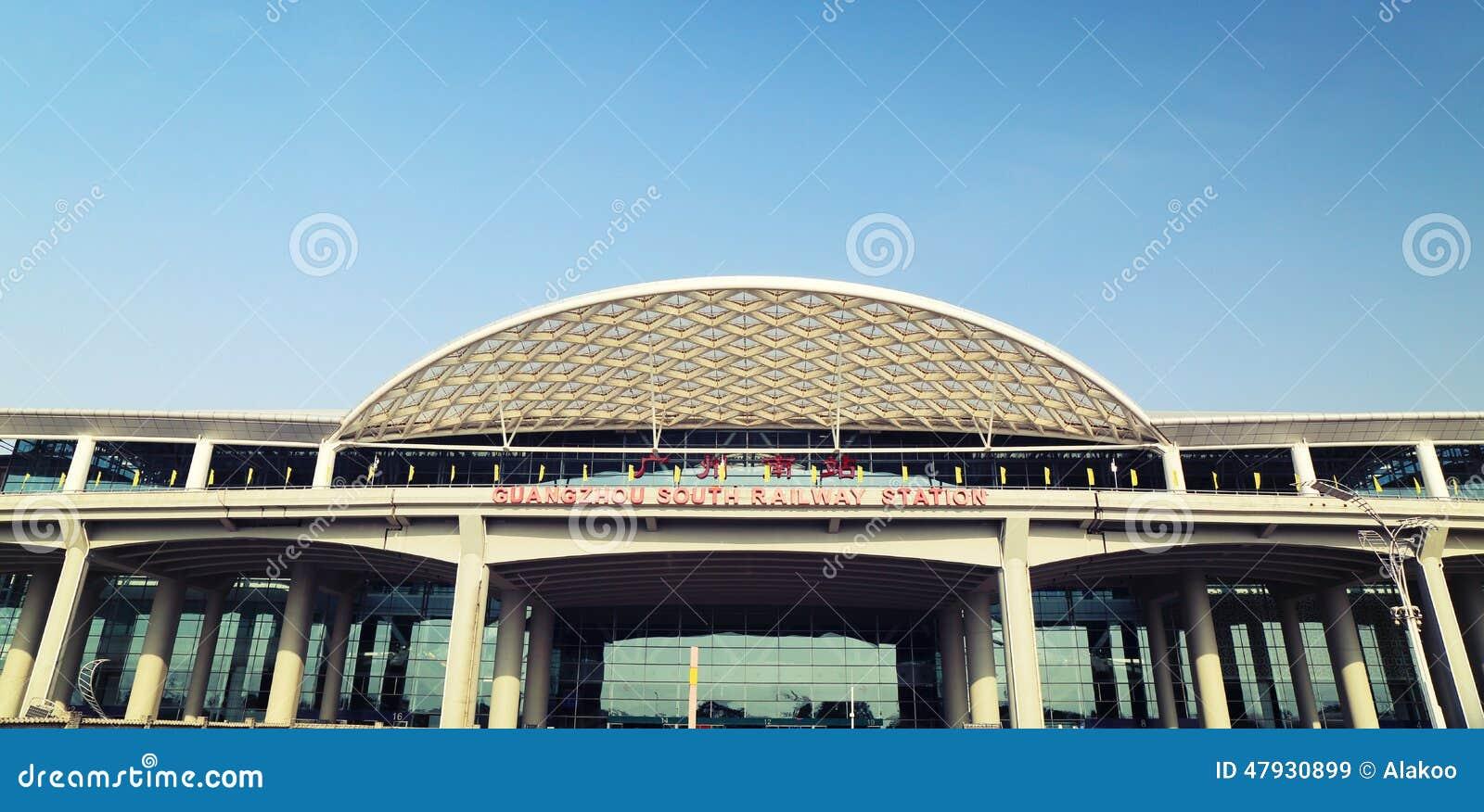 Nowa Guangzhou południowa stacja kolejowa w kantonie Chiny, nowożytny budynek dworzec, sztachetowy terminal