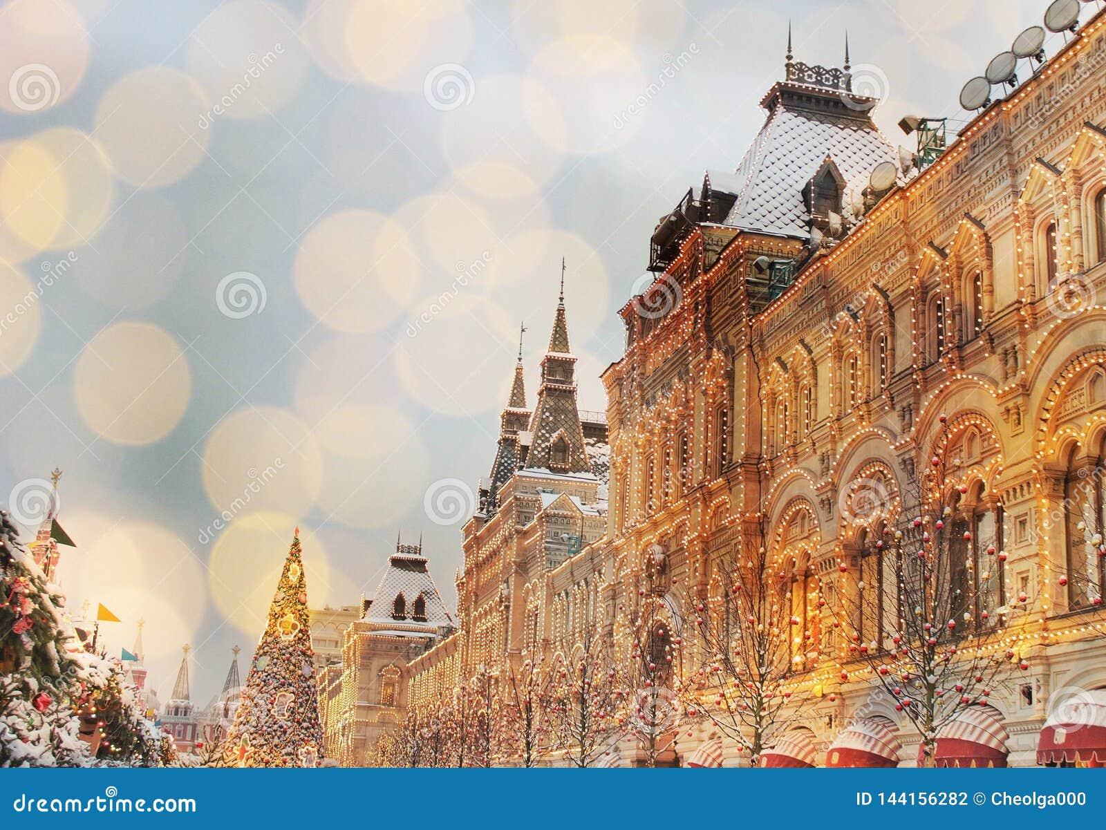 Nowego Roku nowego roku fasada budynek na placu czerwonym w Moskwa, dziąsło