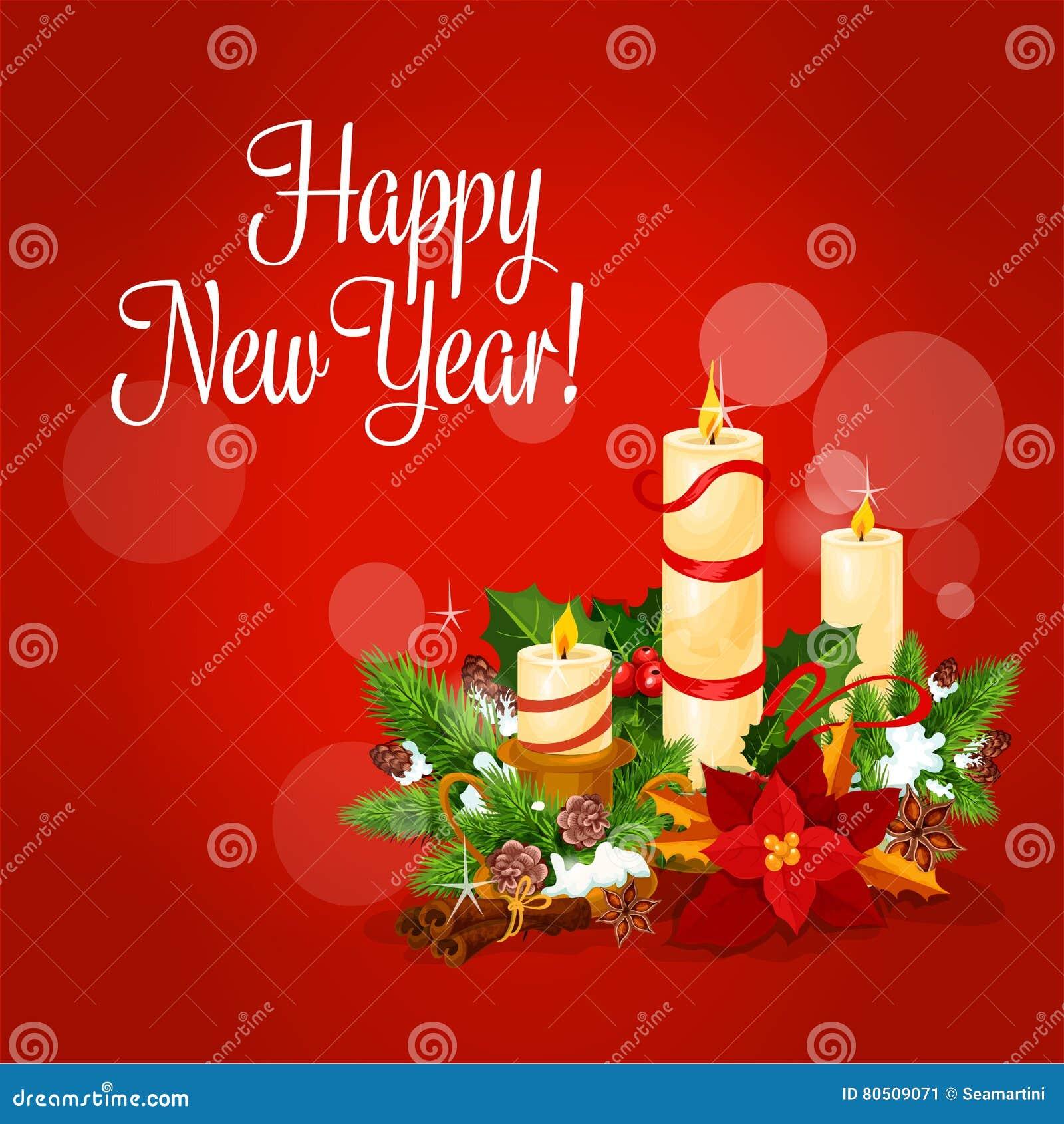 Nowego Roku i Xmas karta z świeczką, holly, sosna