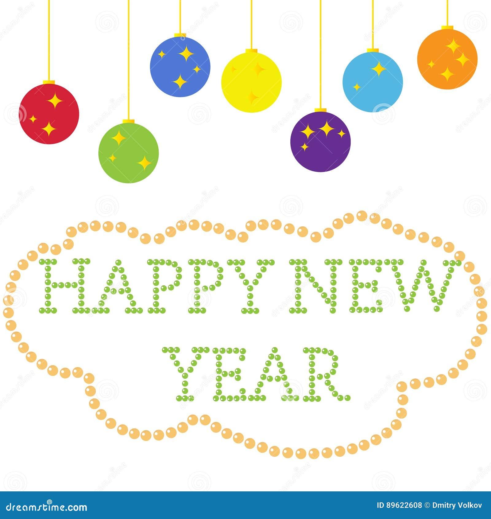Nowego roku karty
