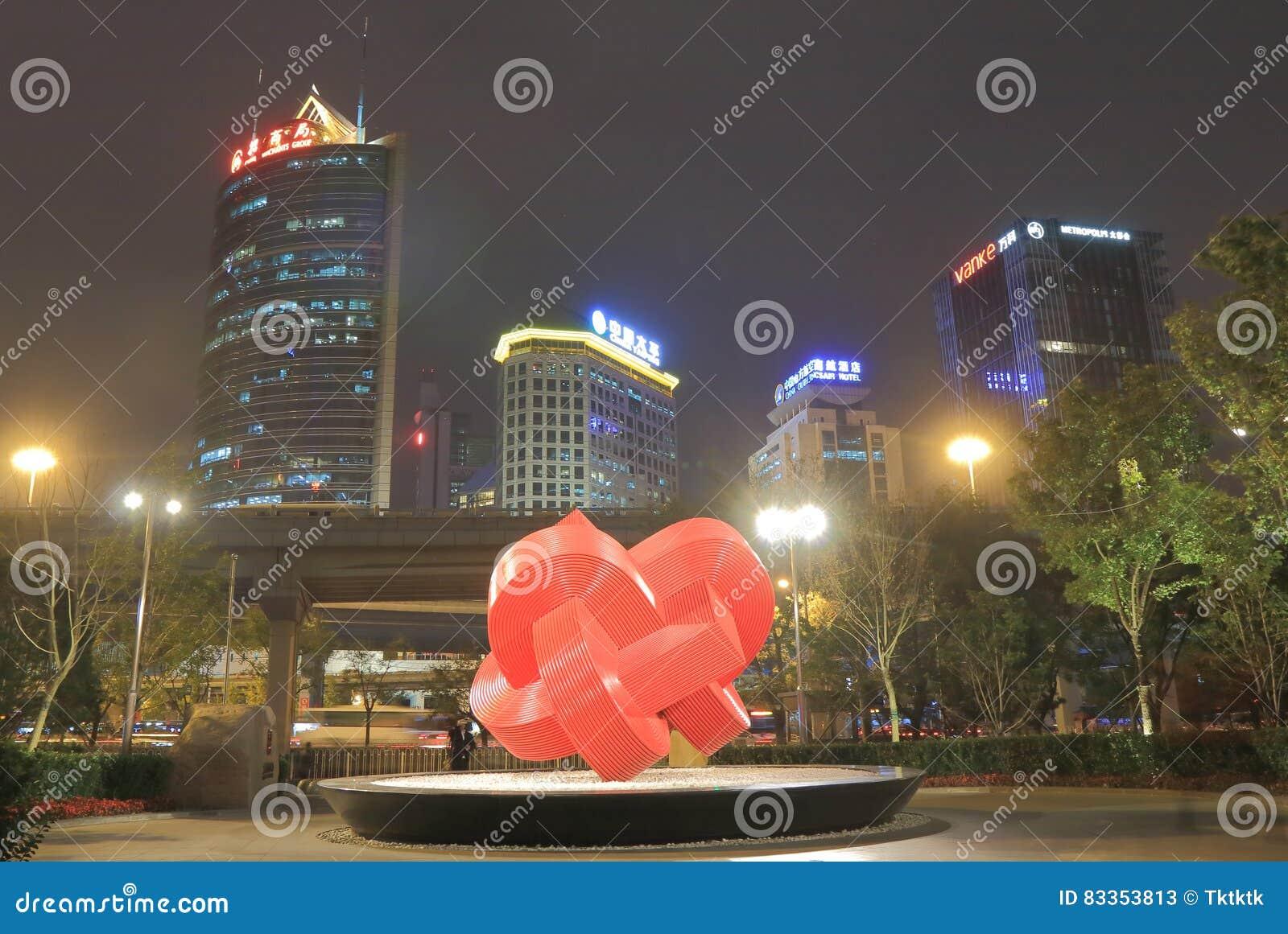 Nowożytny architektury Pekin pejzaż miejski Chiny