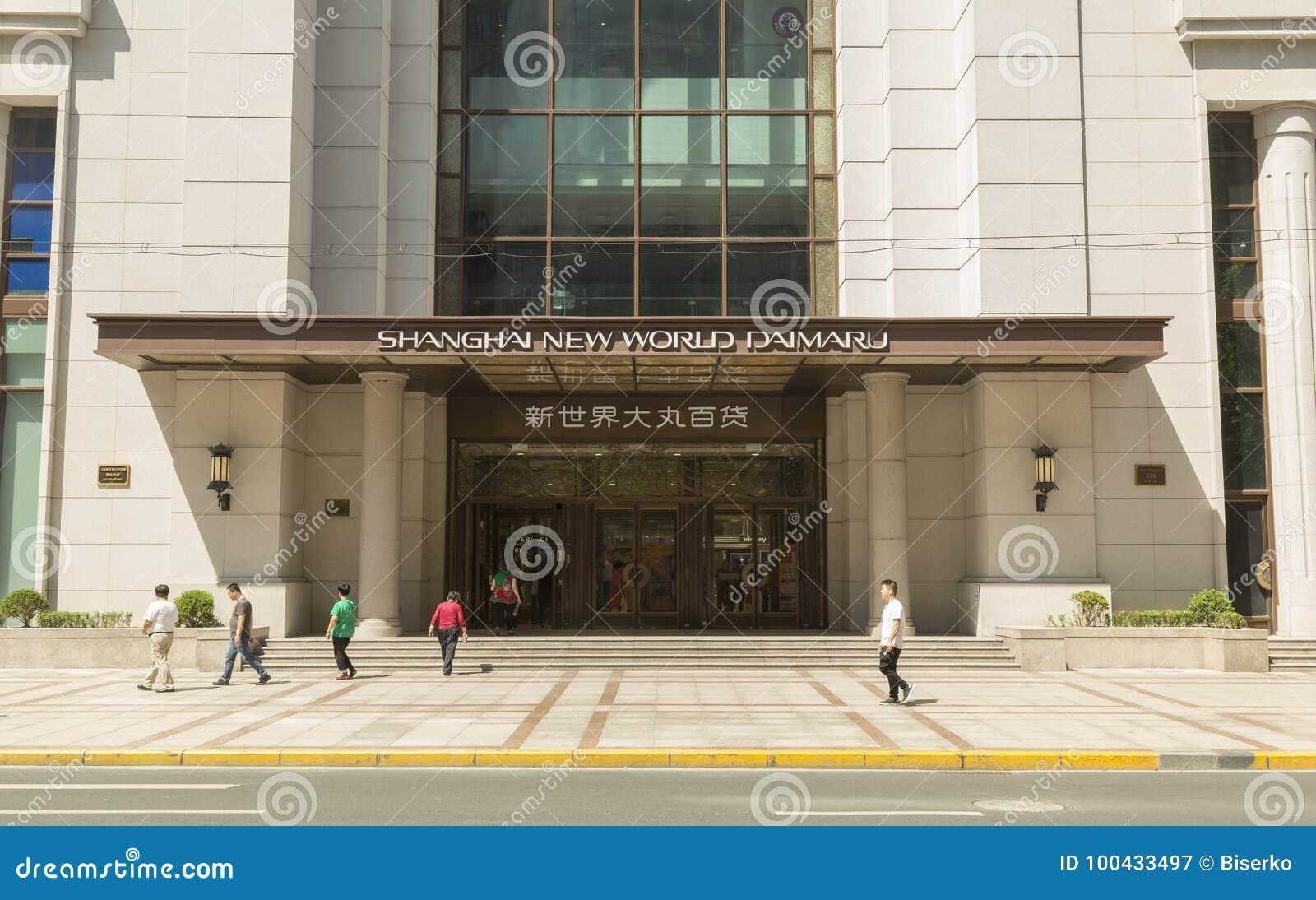 Nowy Światowy Daimaru centrum handlowe Szanghaj, Chiny