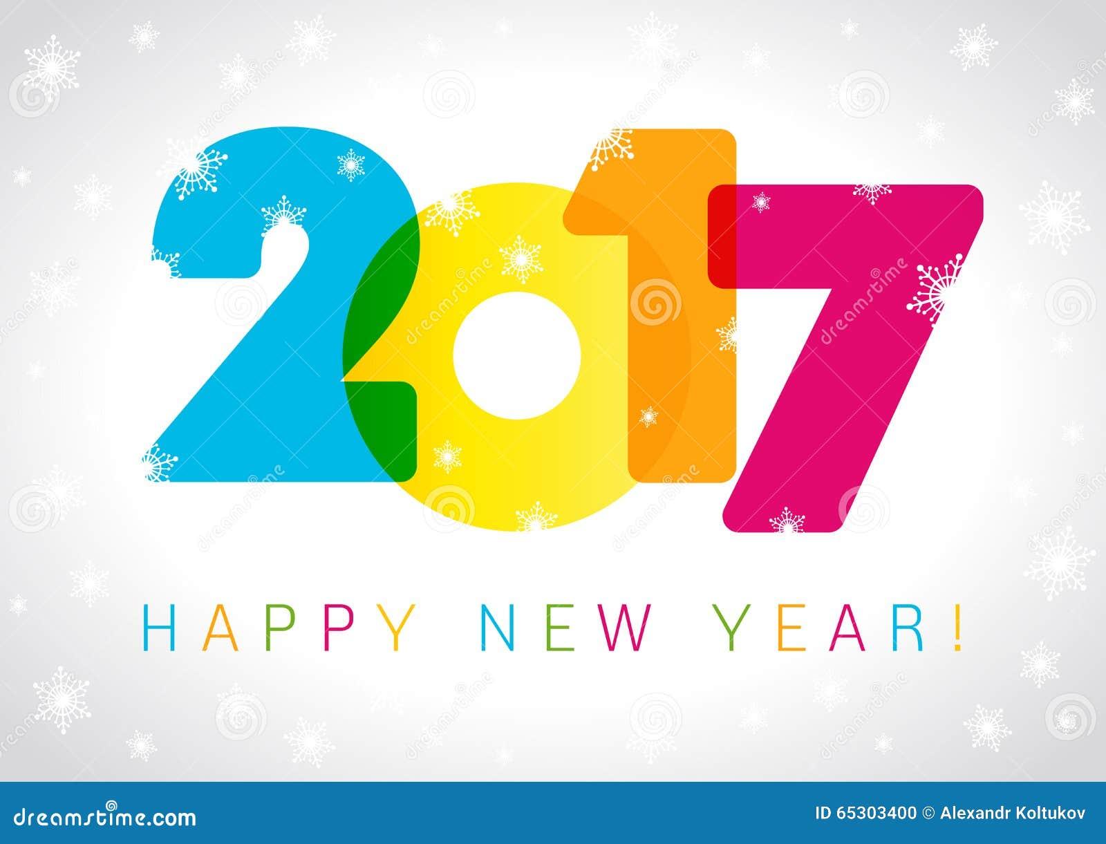 2017 nowy rok karta