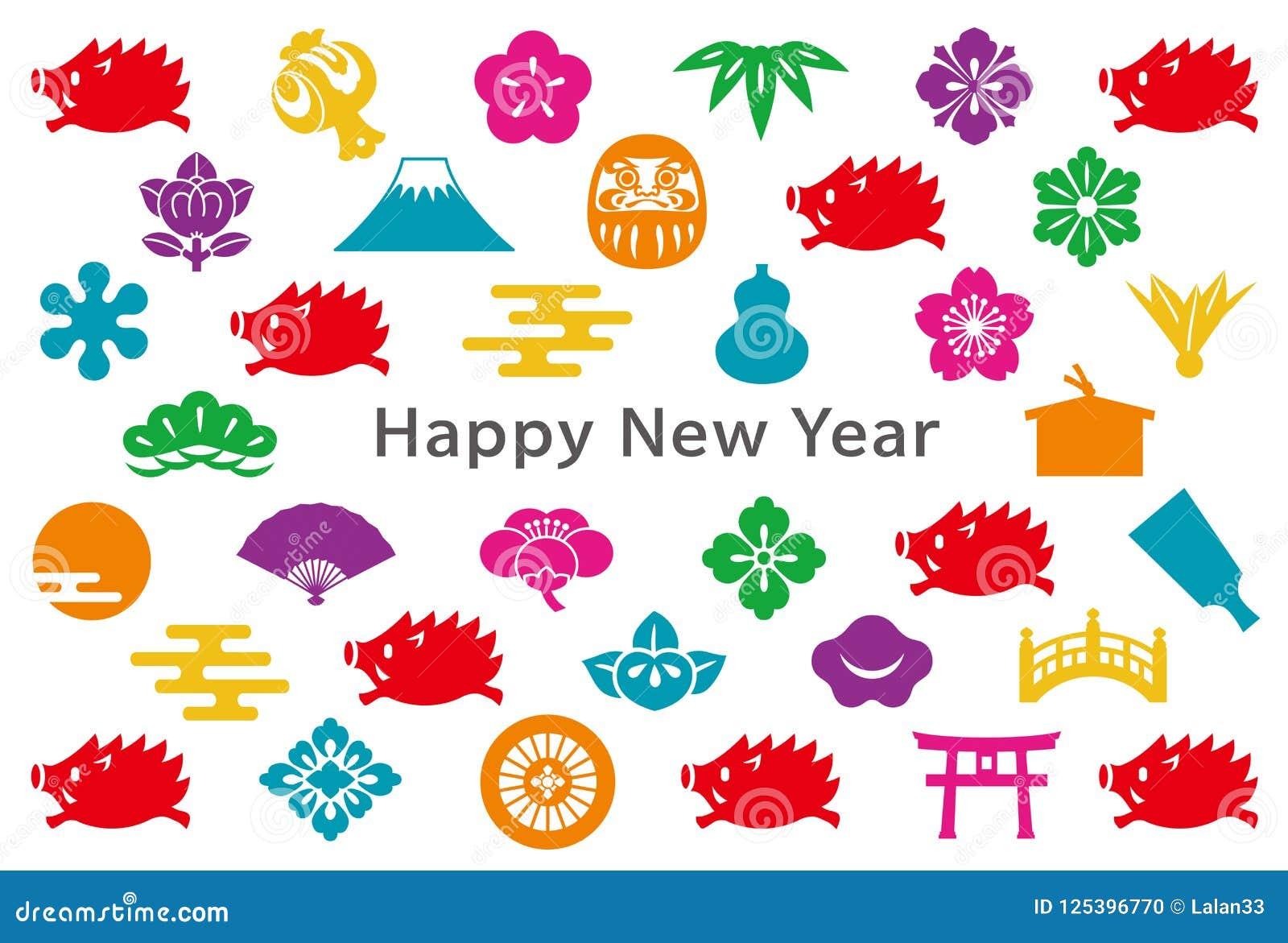 Nowy rok karta z dzikimi knurami i Japońskimi ikonami