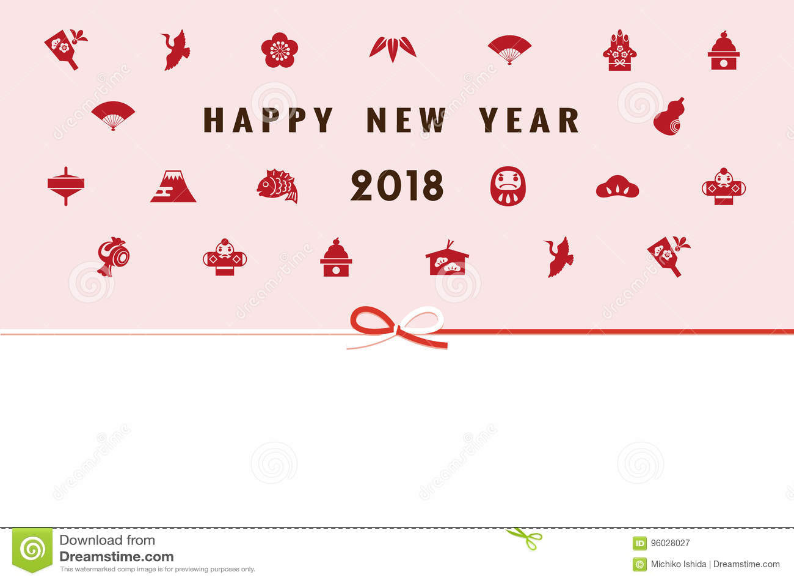 Nowy rok karta z Japońskimi nowy rok elementami