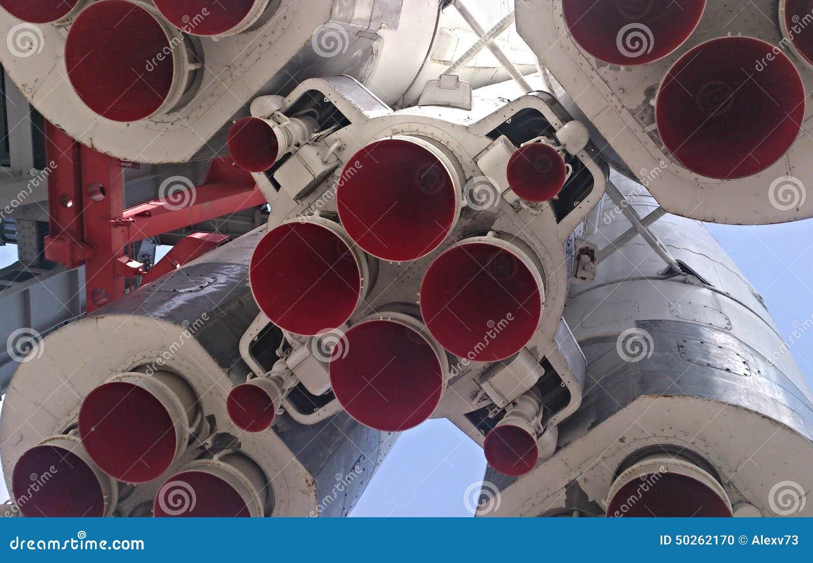 Nozzle rocket engines stock photo image