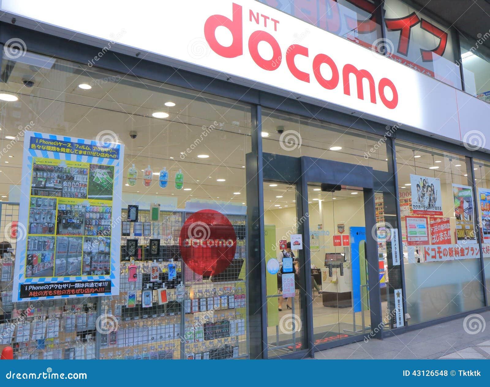 ntt docomo shop japan editorial stock photo image 43126548 docomo logo png docomo logo vector