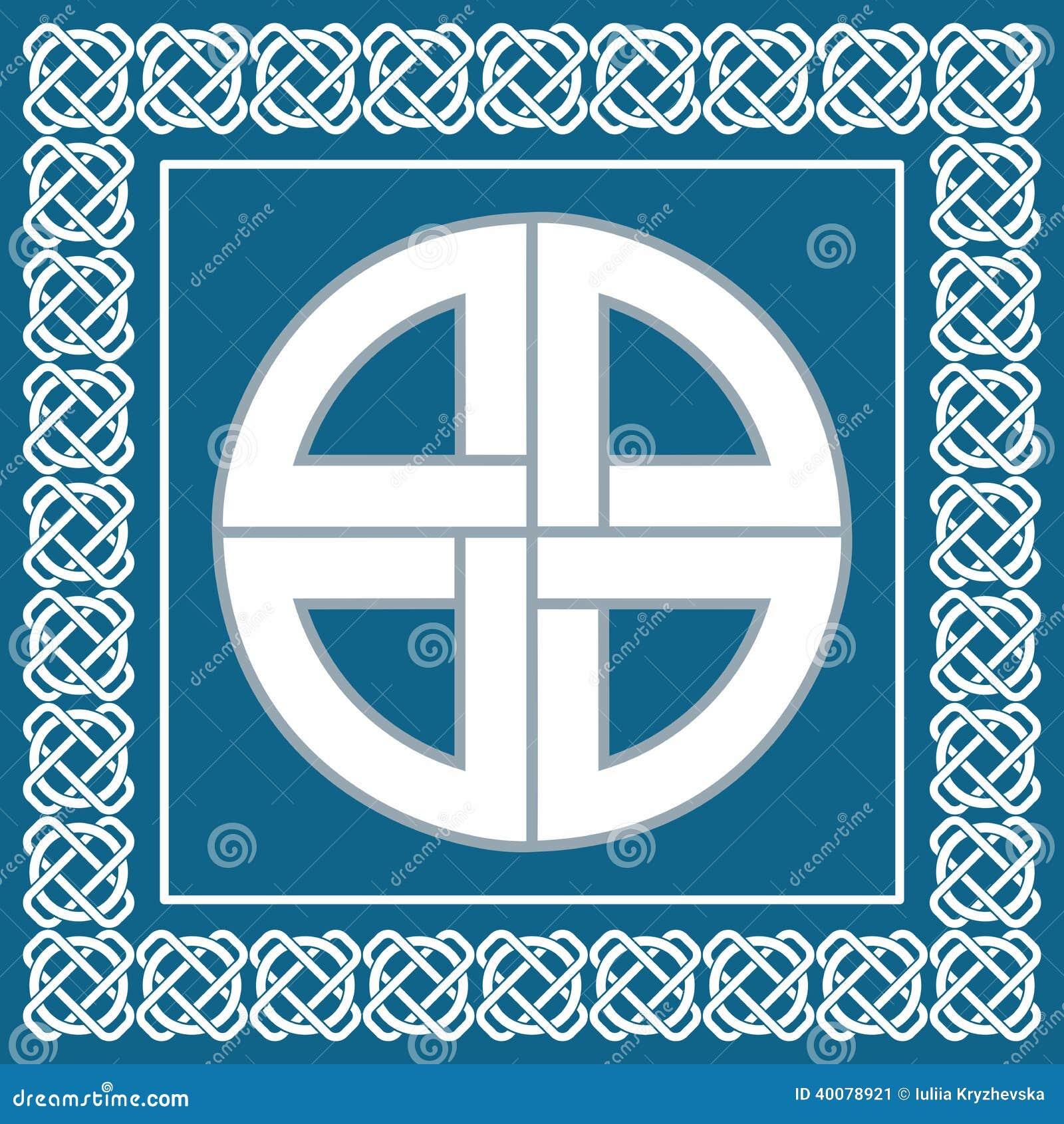 Nudo Céltico Antiguo Símbolo De La Protección Usado Por Vikingos