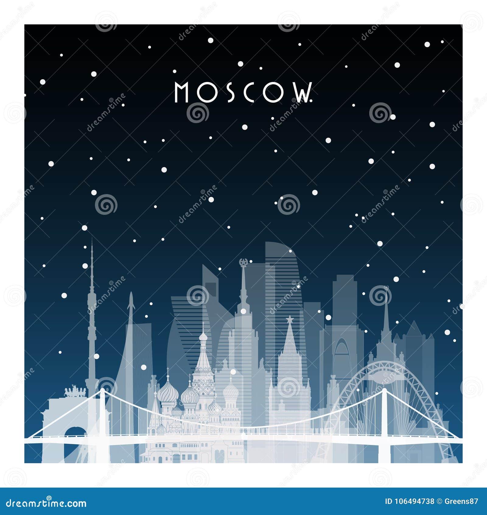 Nuit d hiver à Moscou