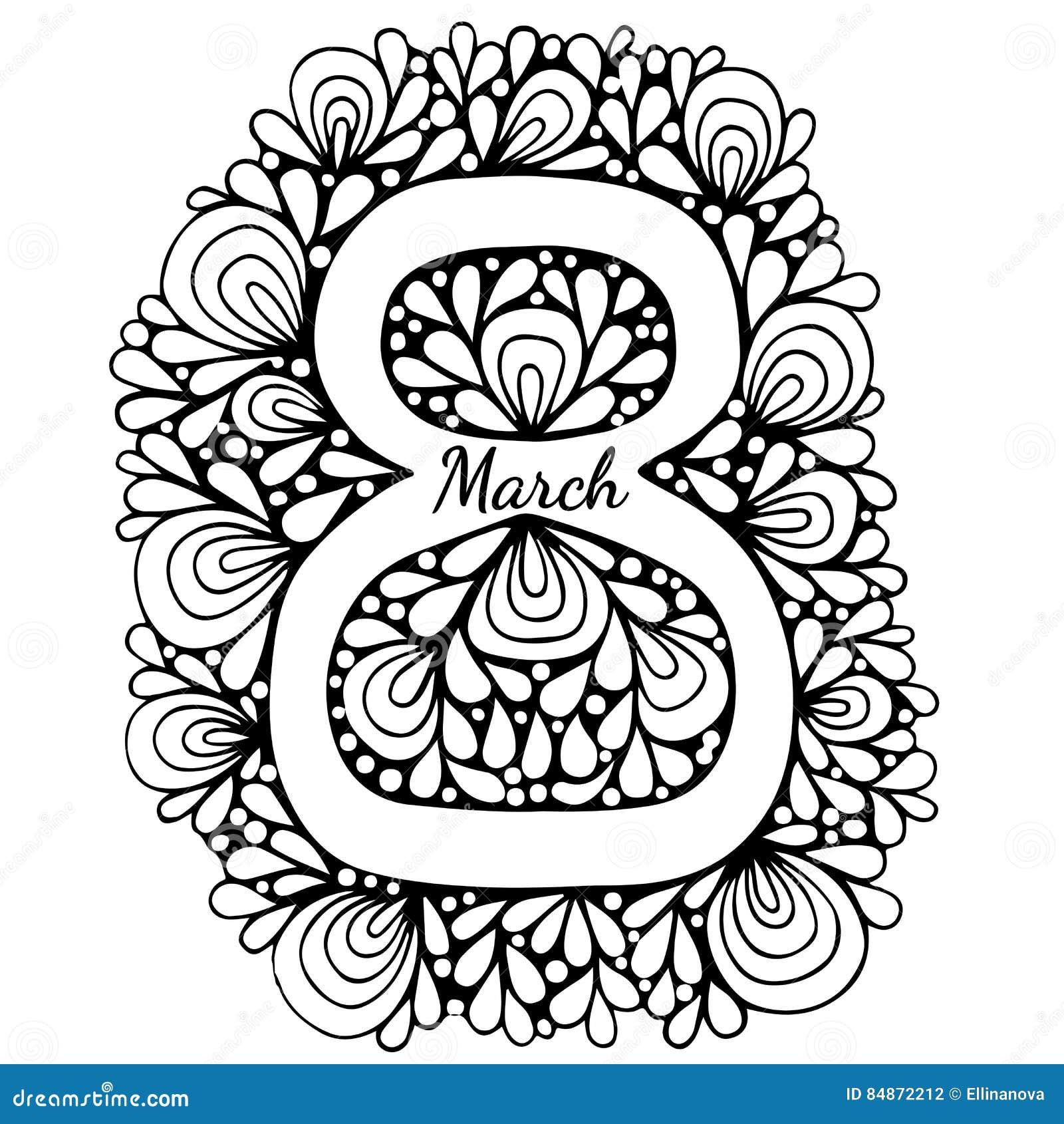 Number Eight In Ornate Frame Stock Vector - Illustration of ...