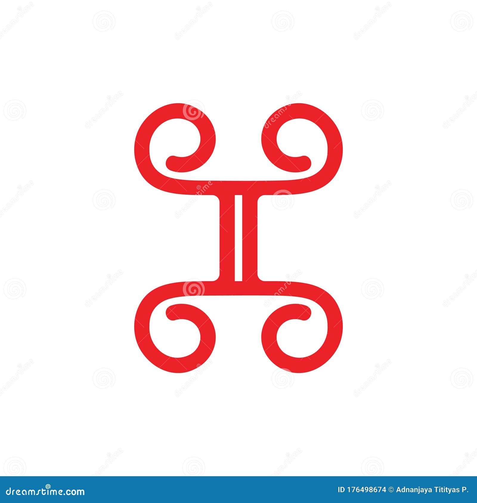 Number Two Curves Spiral Design Symbol Vector Stock