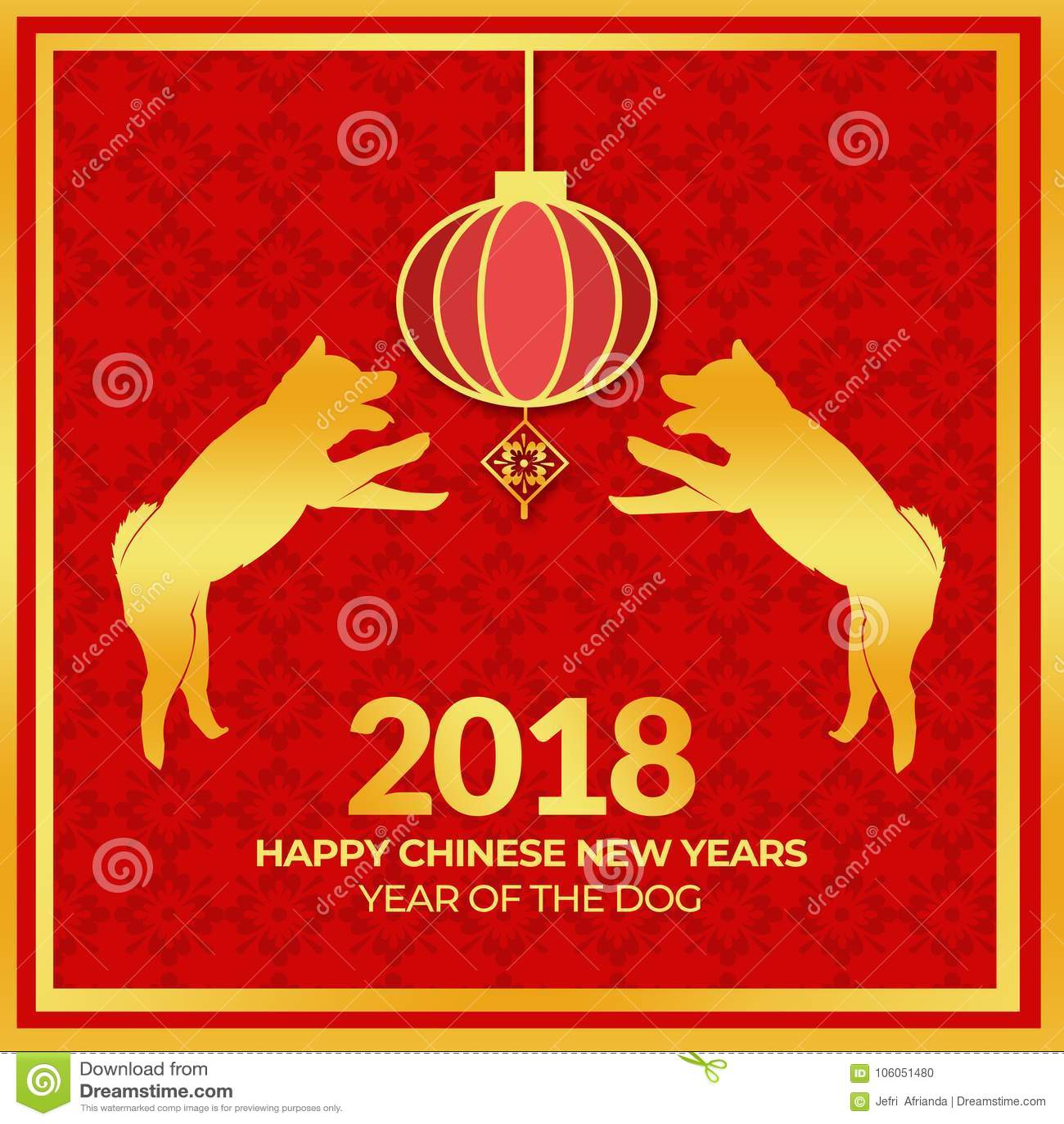 Nuovi anni cinesi felici 2018 di festa di progettazione