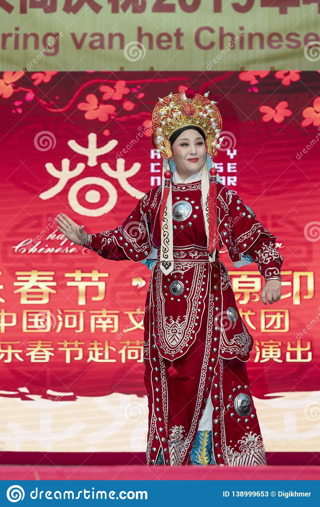Nuovo anno cinese 2019 - opera