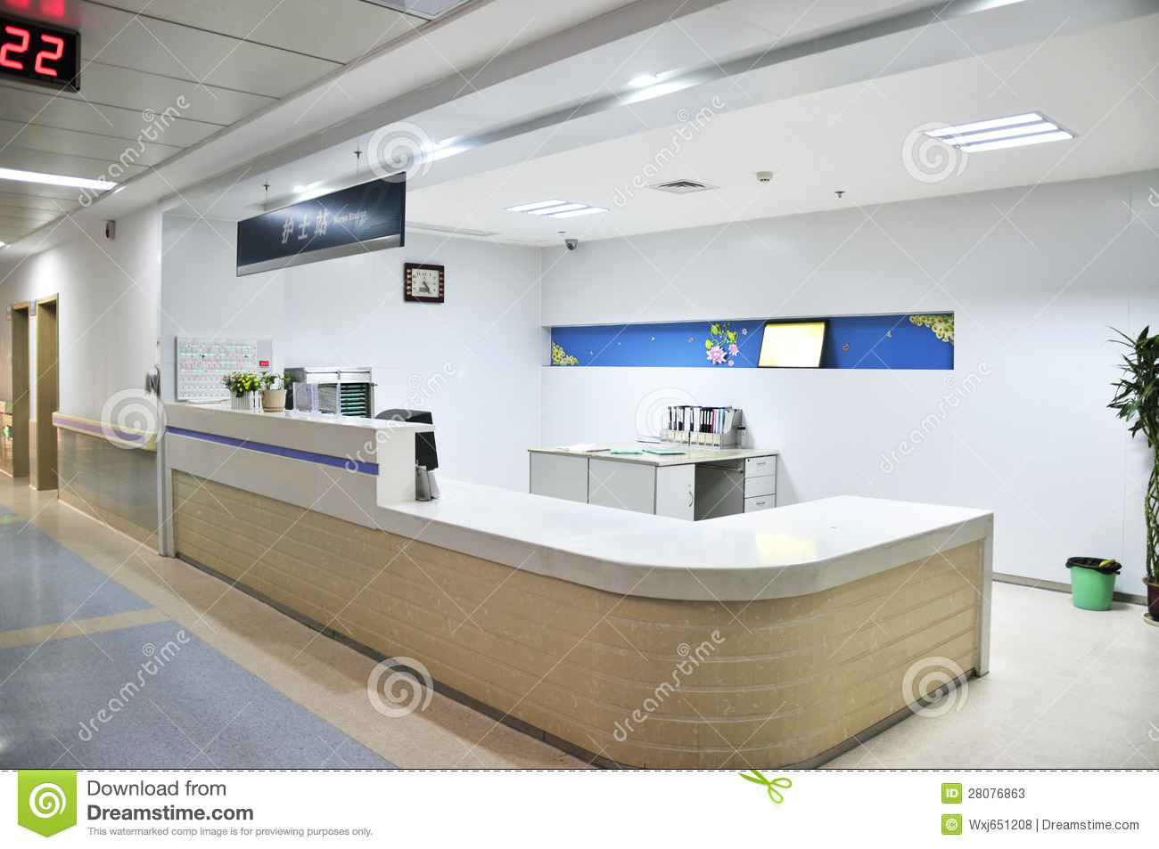Nurse Station Stock Photos Image 28076863