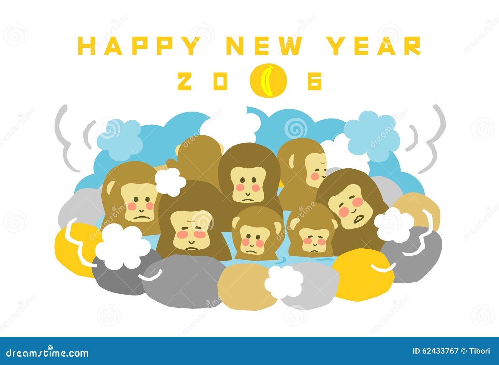 Nya år apa för kort 2016