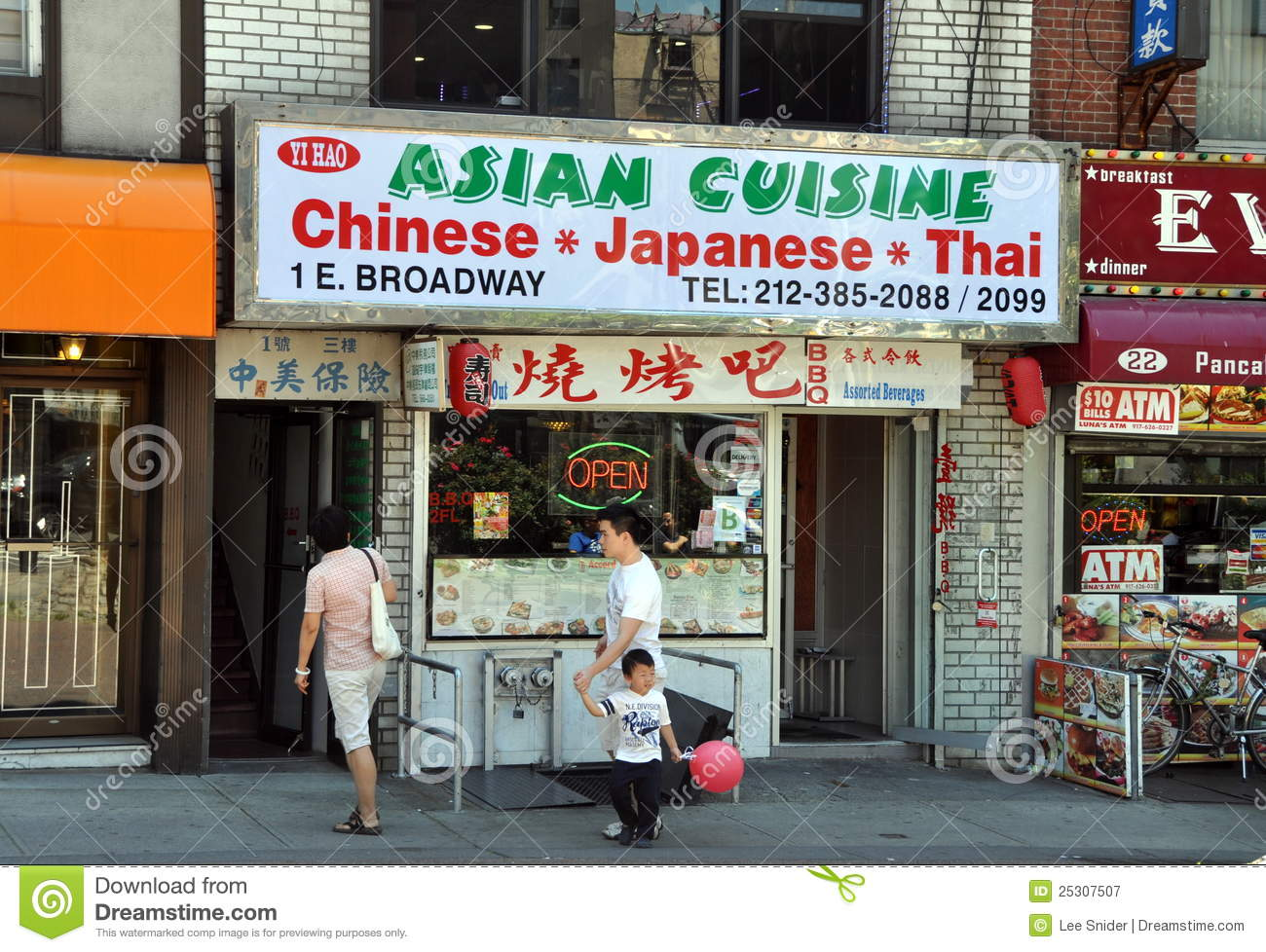 Nyc asian restaurant in chinatown editorial photography for Asian cuisine nyc