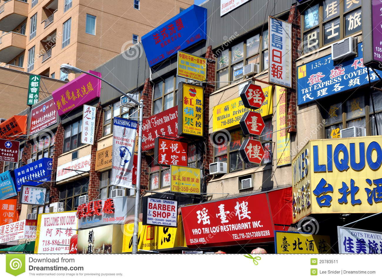 Chinese in flushing queens new york