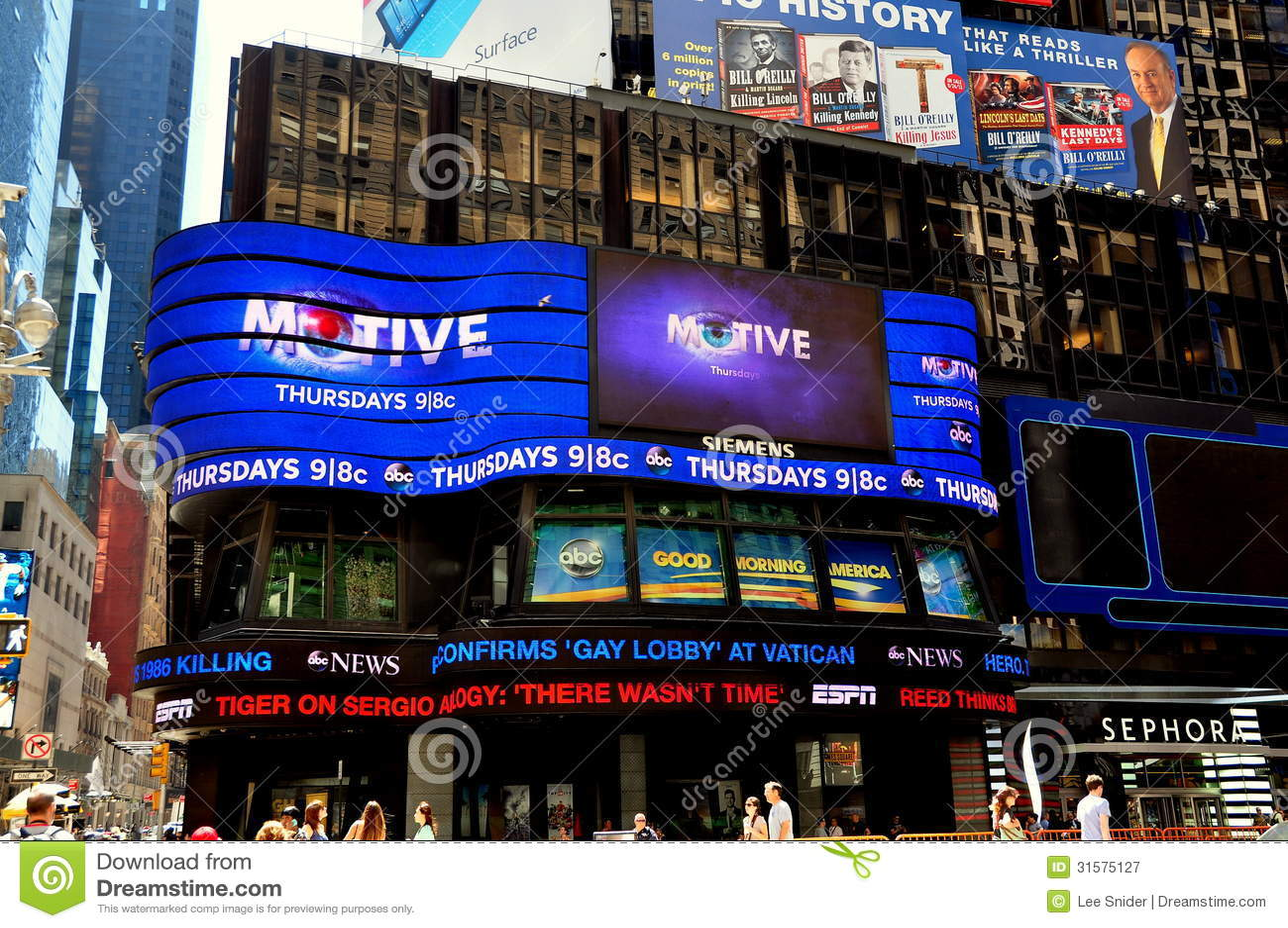 NYC : Studio de Times Square de CABC-TV Good Morning America
