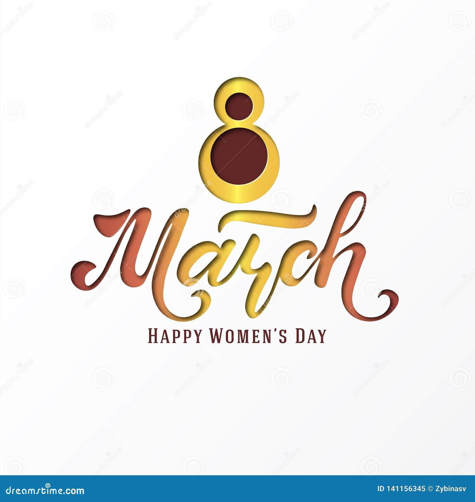8-ое марта открытка женщины дня s Бумажная отрезанная предпосылка праздника литерность Ультрамодный шаблон конструкции мать s дня