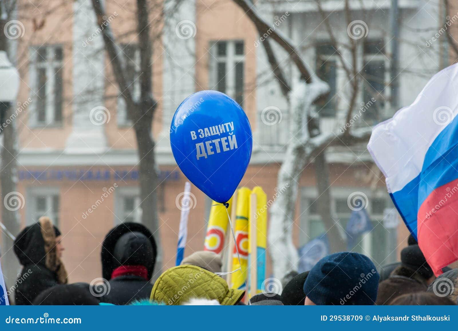 O balão com texto protege crianças