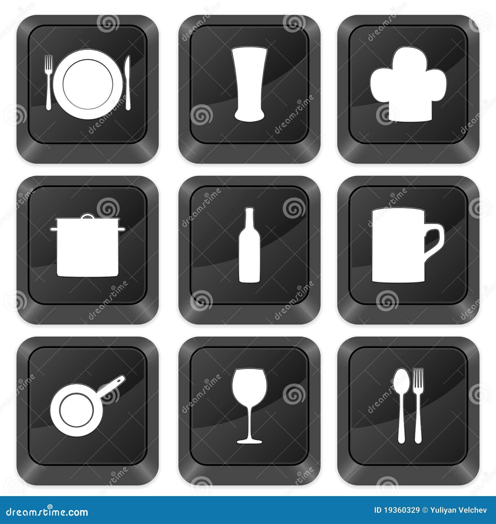 O computador abotoa o kitchenware