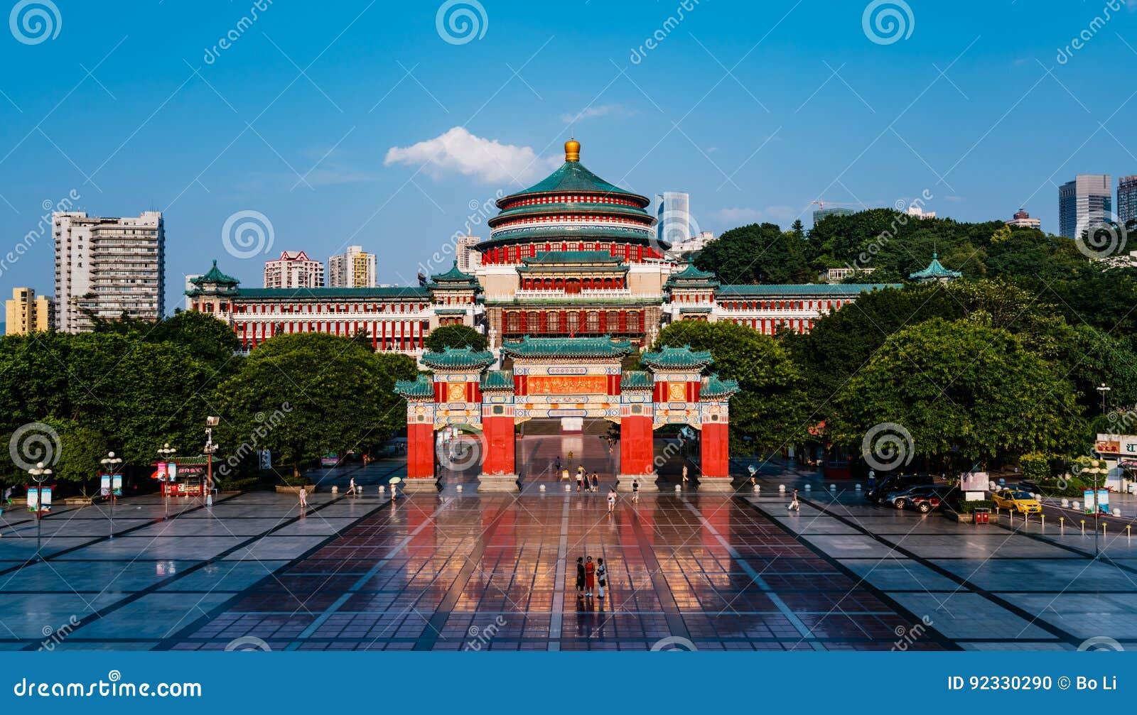 O conjunto salão de Chongqing