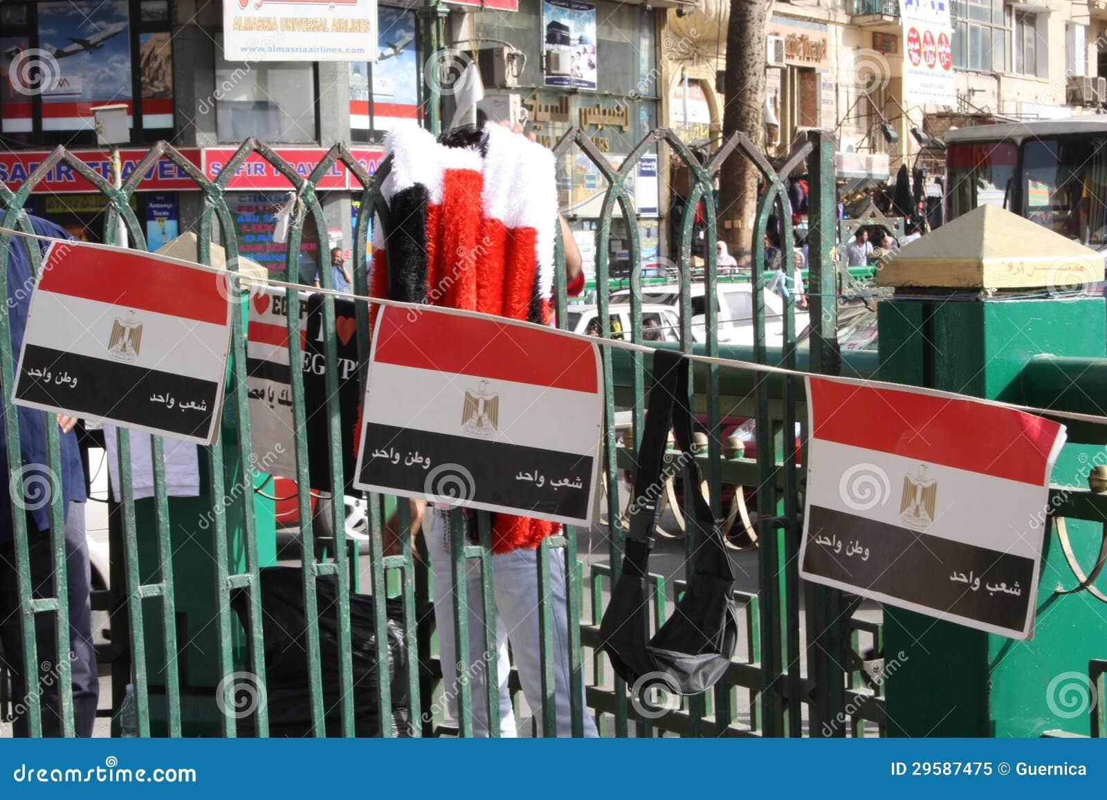 O egípcio embandeira lembranças da volta no Cairo Egipto