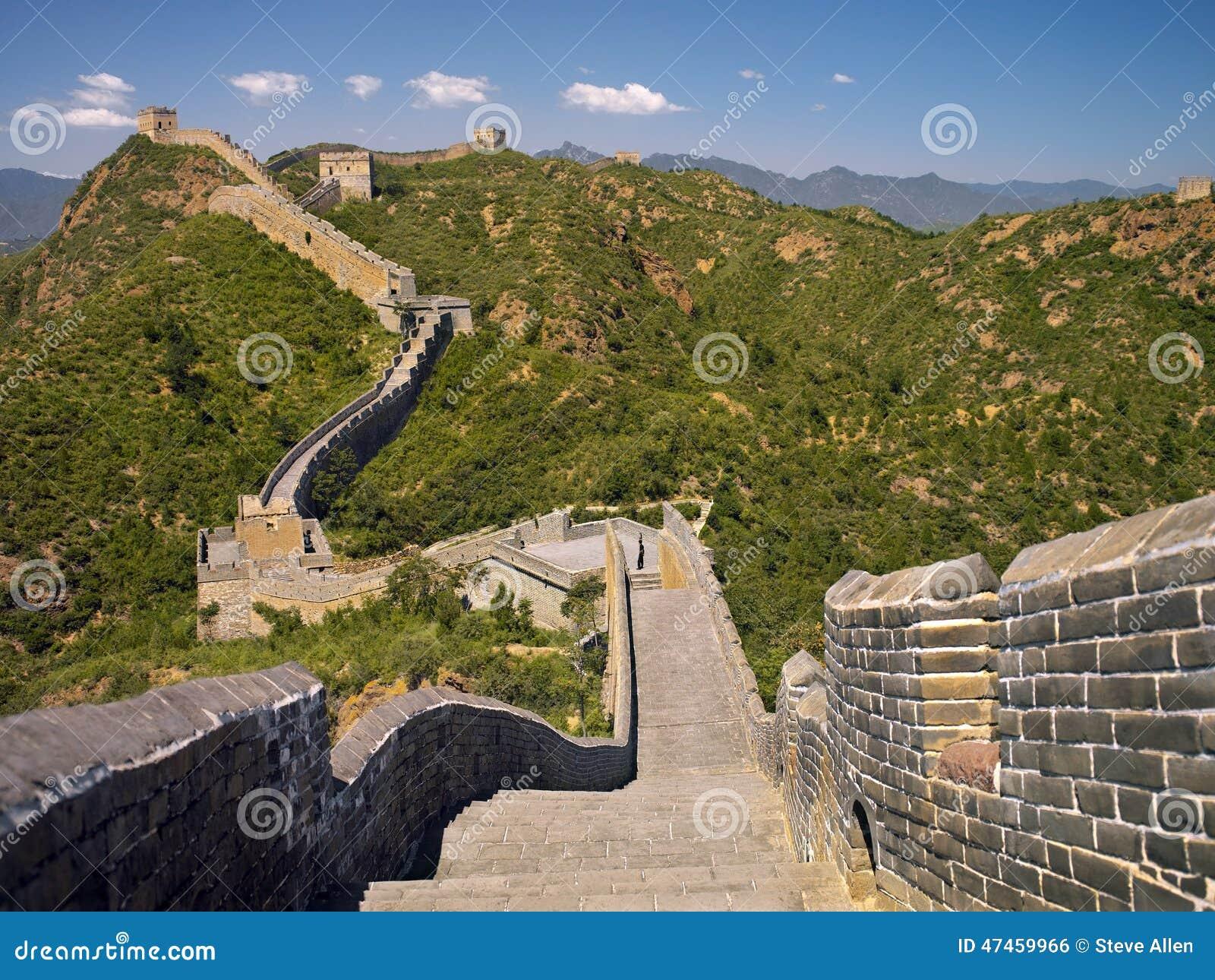 O grande muralha de china foto de stock imagem 47459966 for A grande muralha da china