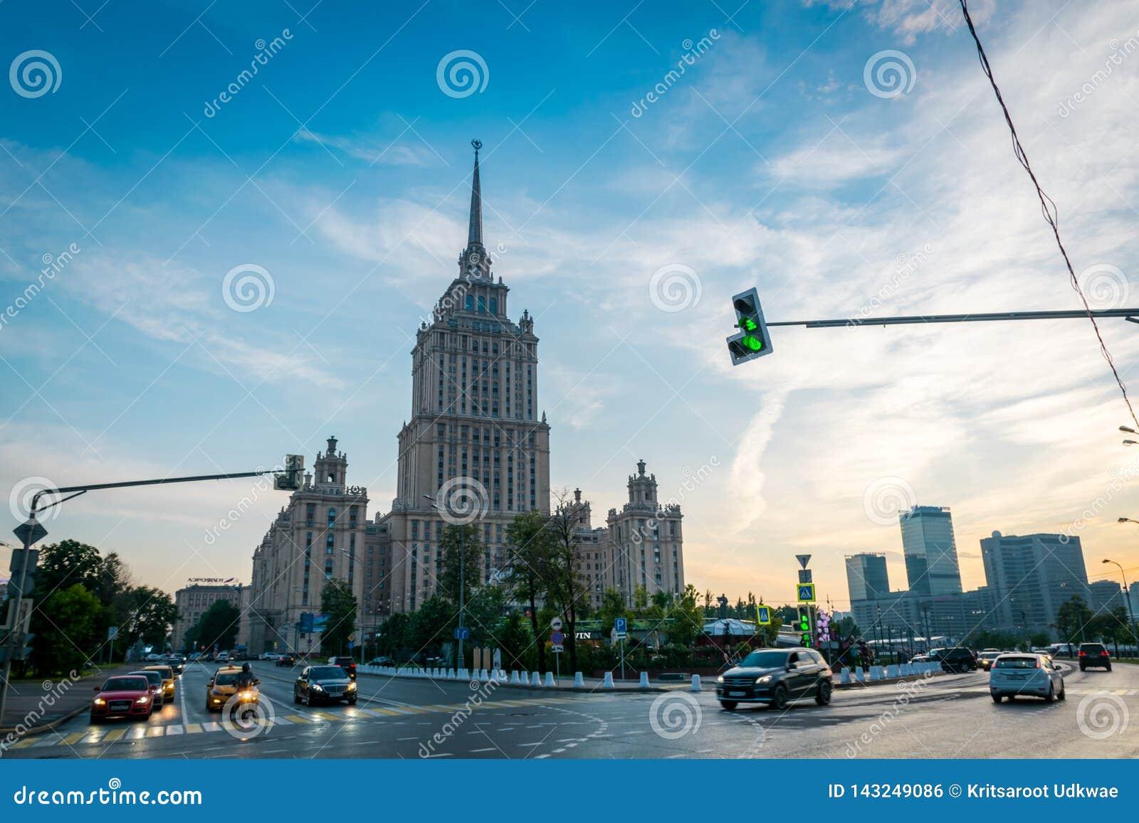O hotel real de Radisson em Moscou, Rússia