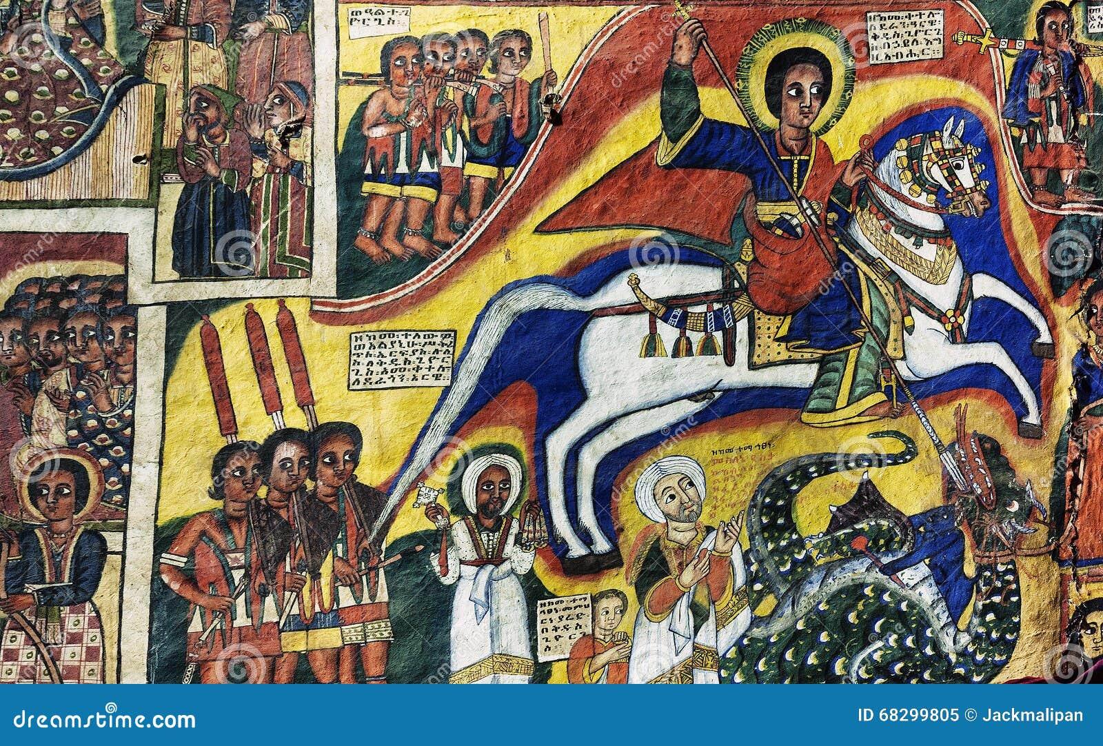 O interior antigo da igreja ortodoxa pintou paredes no ethiopi gondar