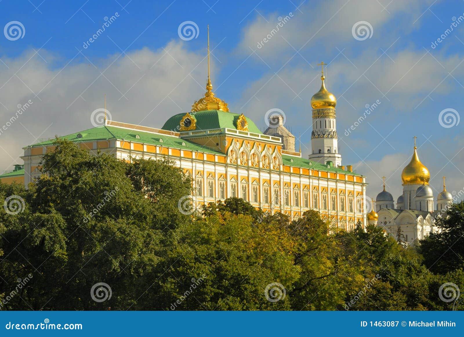 O Kremlin em Moscovo, Rússia